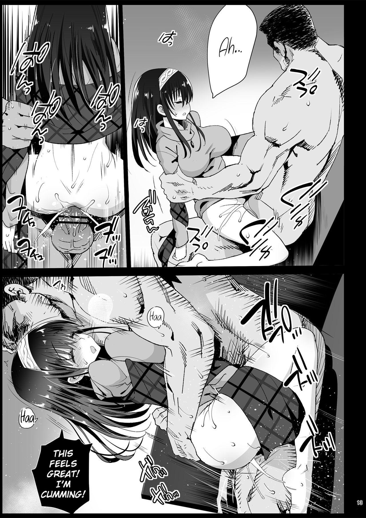 Sagisawa Fumika, Ochiru 14
