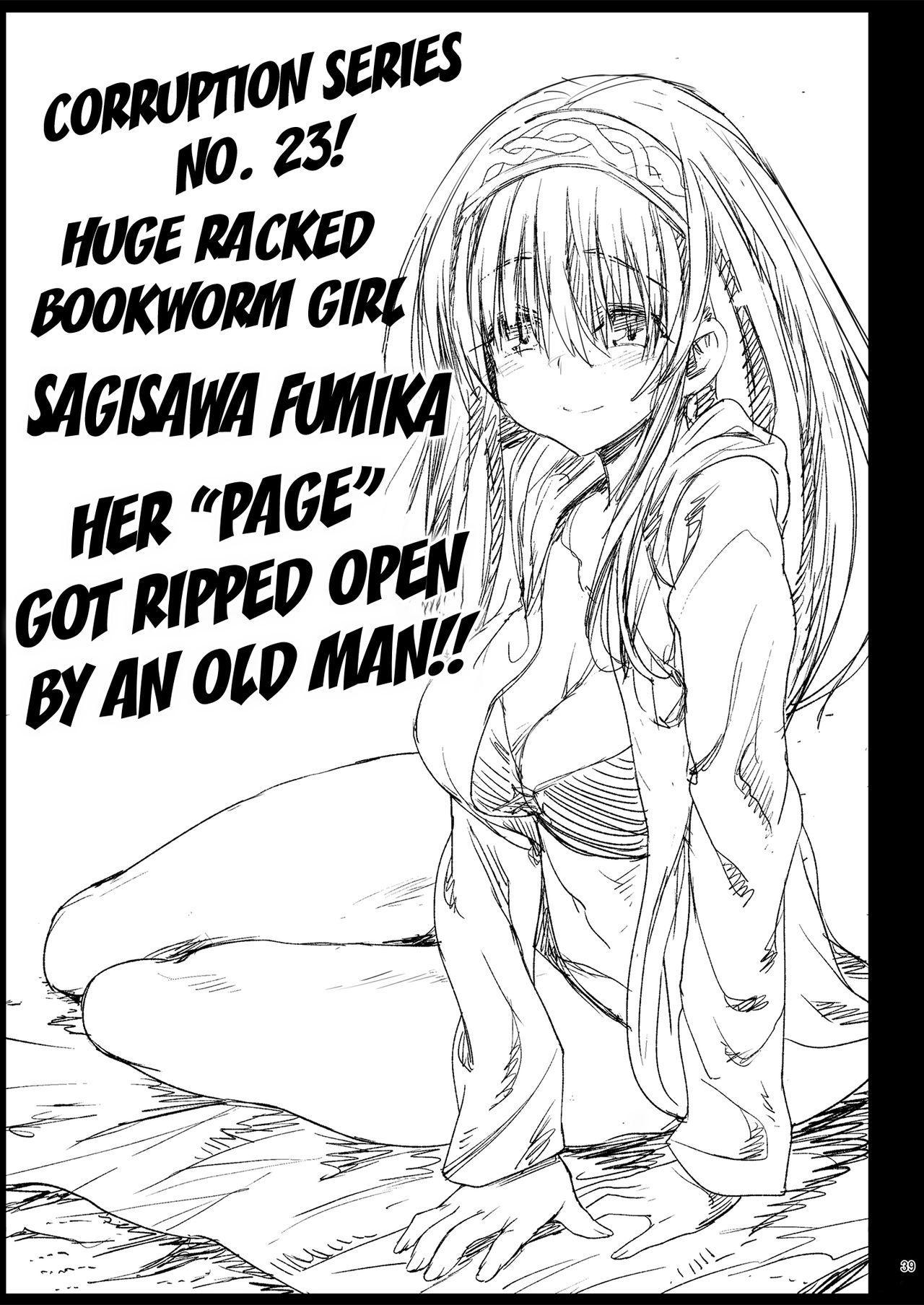Sagisawa Fumika, Ochiru 41