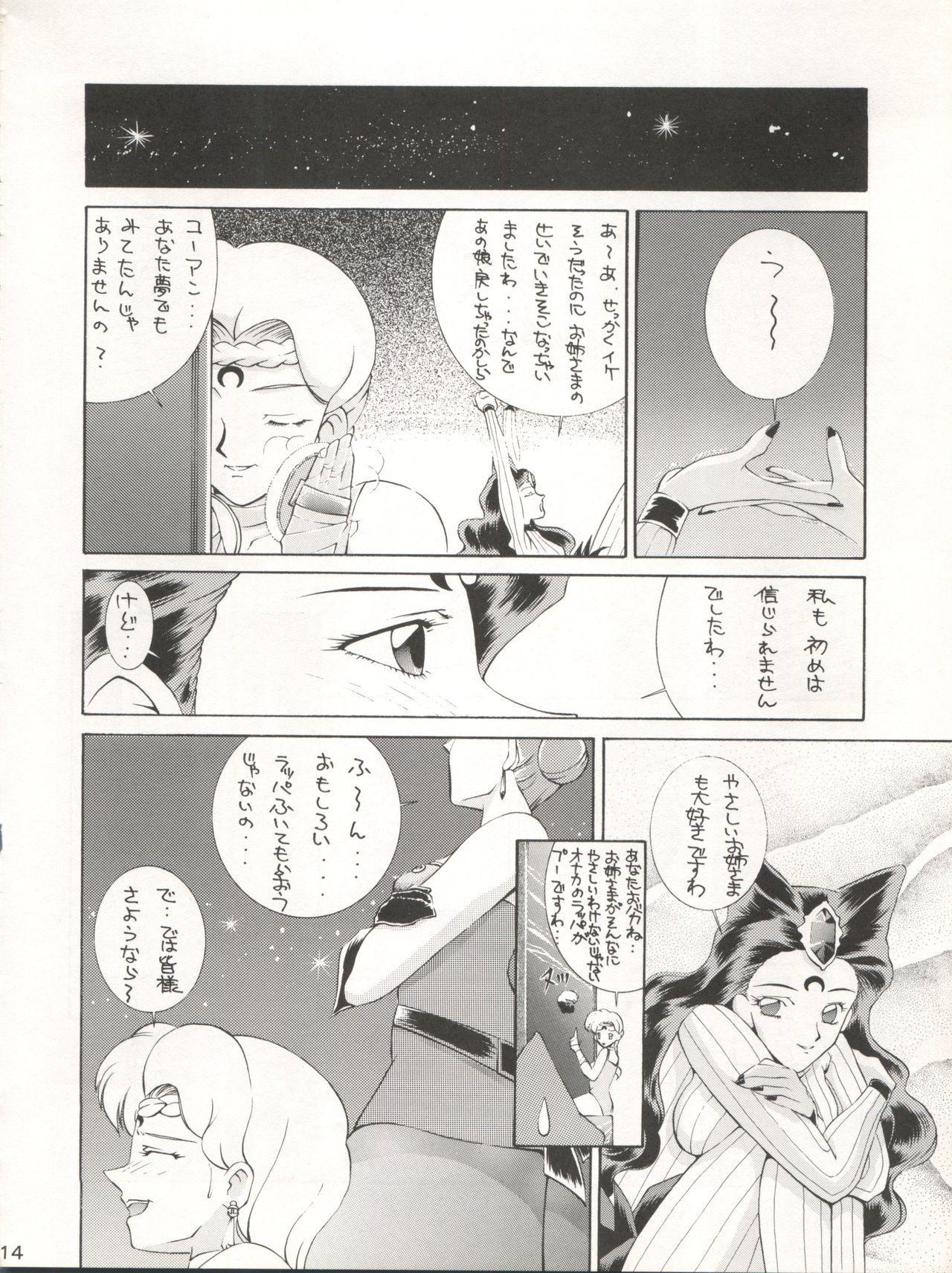 Katze 7 Joukan 114