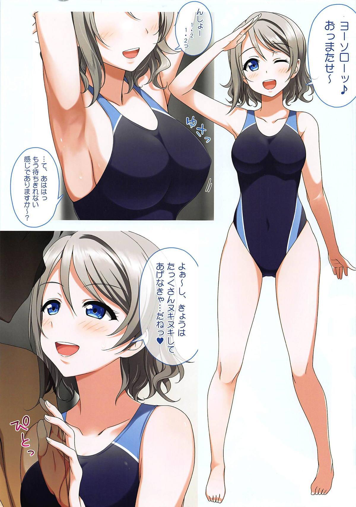 Tamacchatta yo Watanabe-san 2