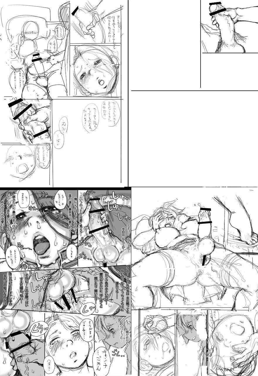 Kafuka no Henshin - Metamorphosis by the Overload 36