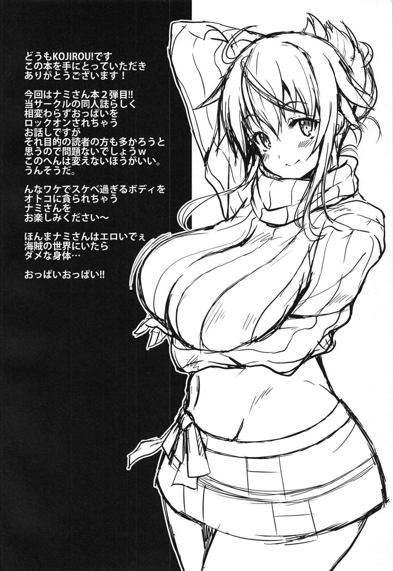 Kaizoku Kyonyuu 2 2