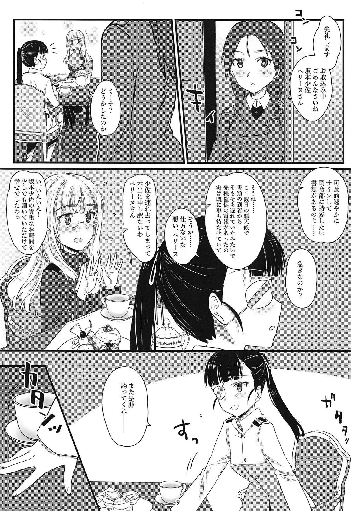Perrine-san to Tsukue no Kado 7