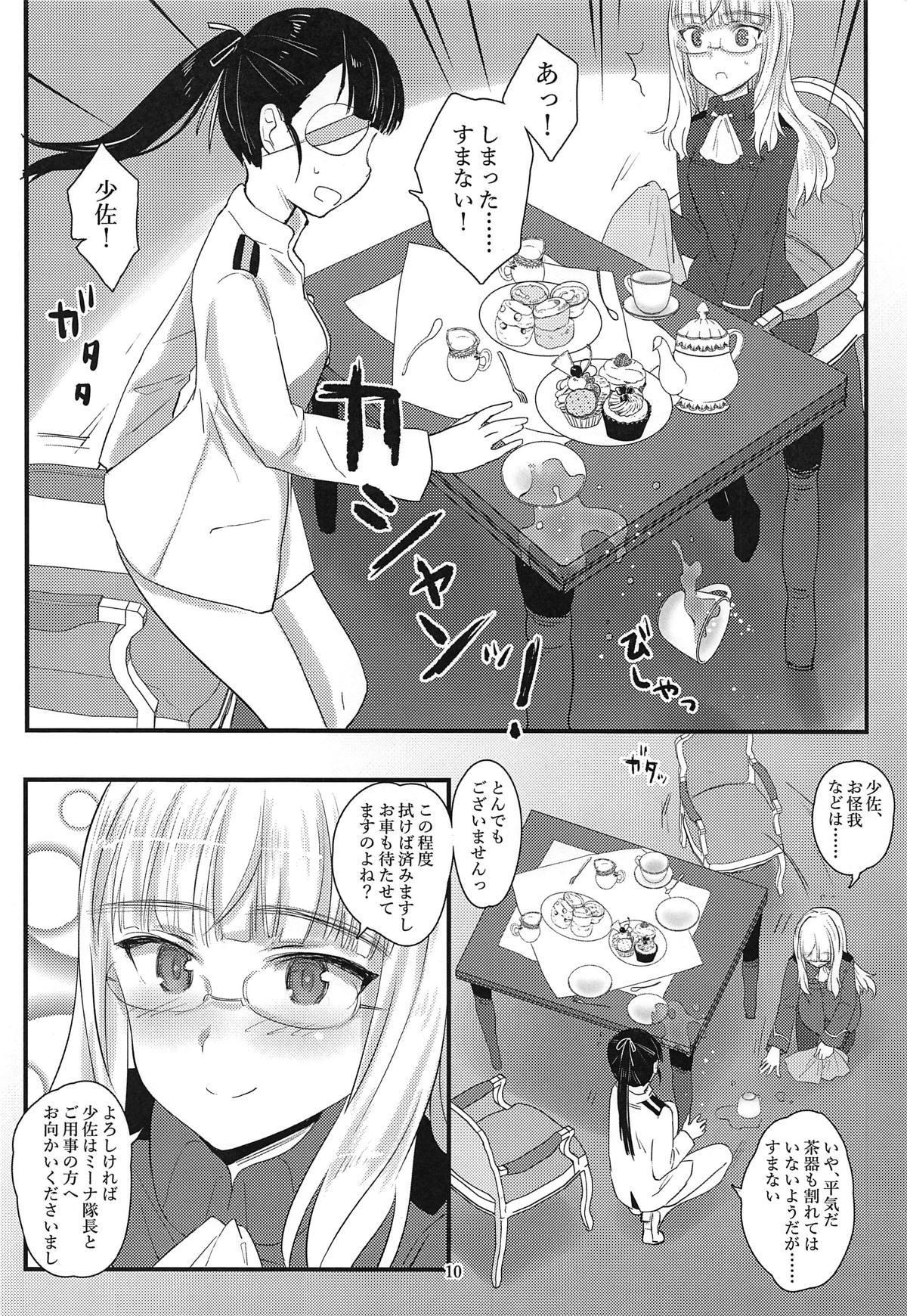 Perrine-san to Tsukue no Kado 8