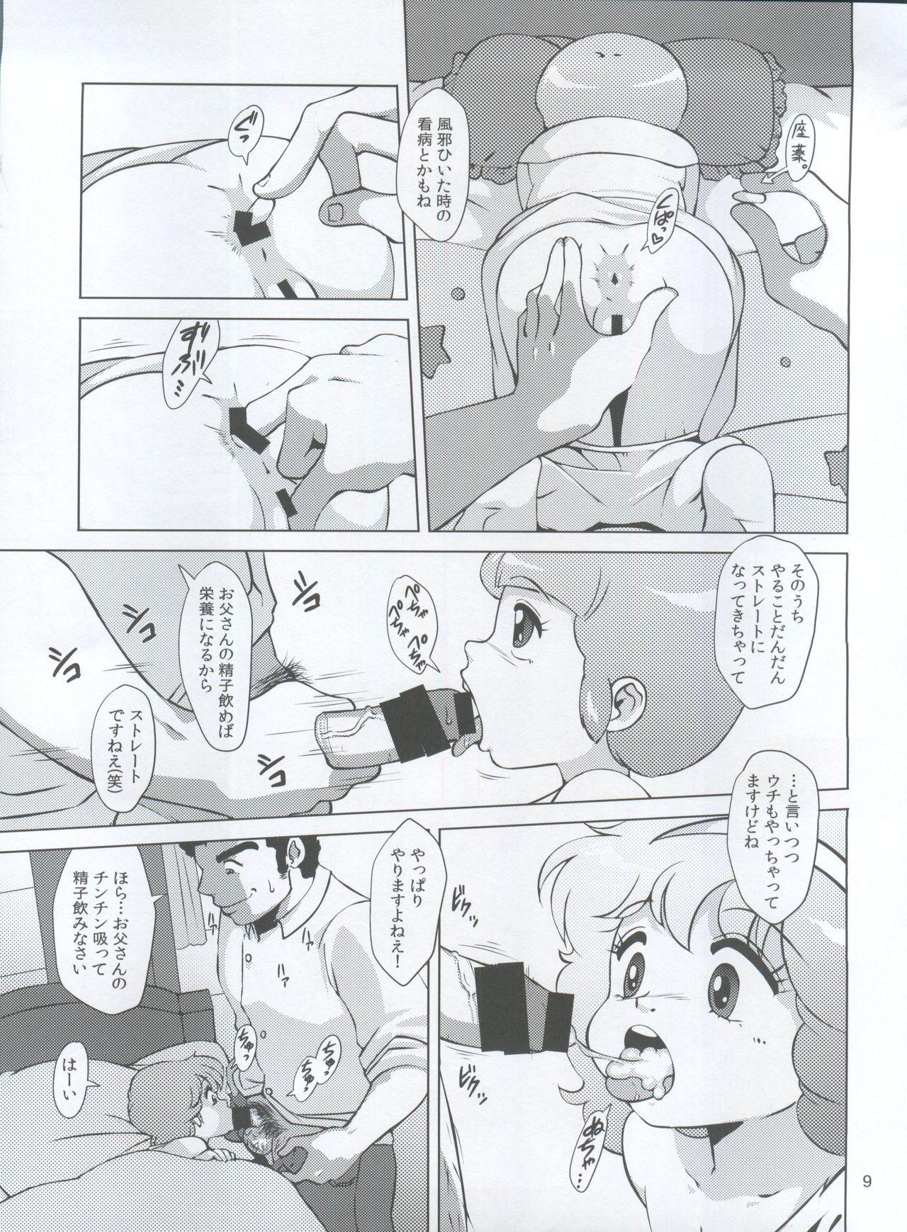 Magical Daughter 8
