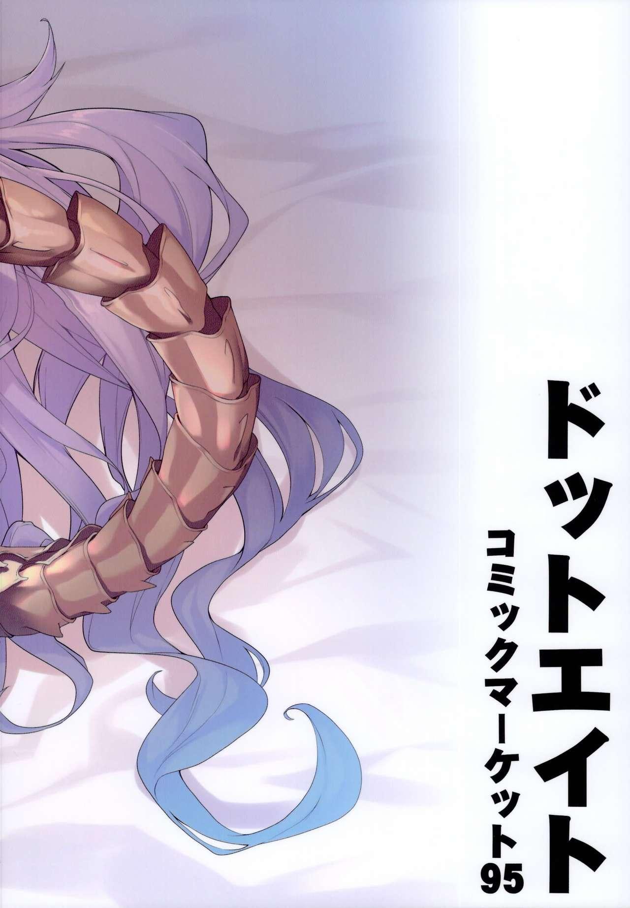 Medu Ecchi 16