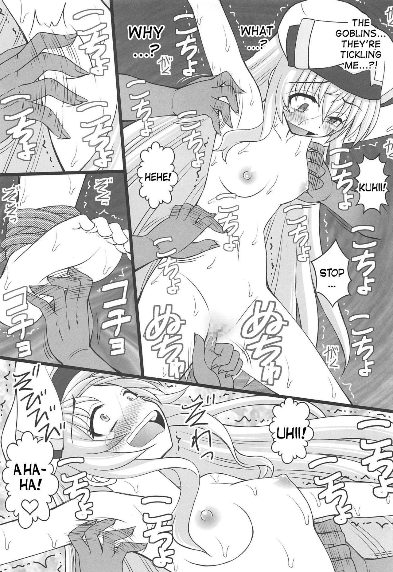 Goblin Nametara Hidoi Me ni Acchaimashita 7