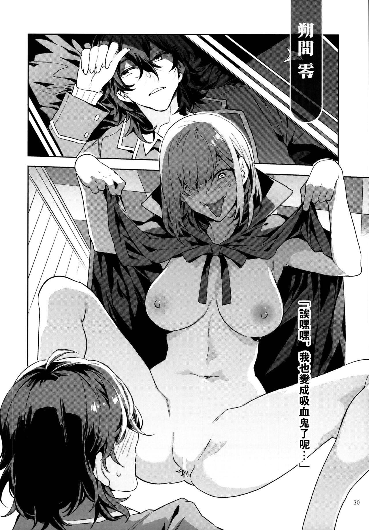 Yumenosaki Gakuin no Tenkousei-chan ga Idol no Tamago o Kuiarashiteru tte Hontou desu ka!? 29