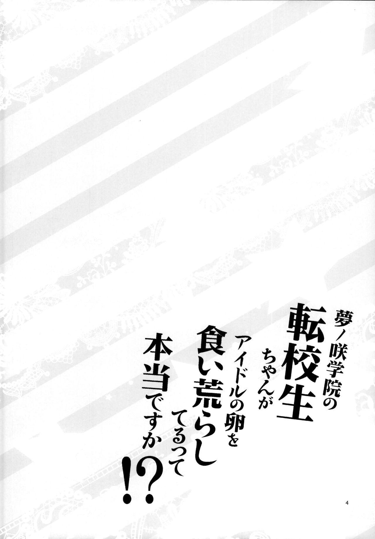Yumenosaki Gakuin no Tenkousei-chan ga Idol no Tamago o Kuiarashiteru tte Hontou desu ka!? 3