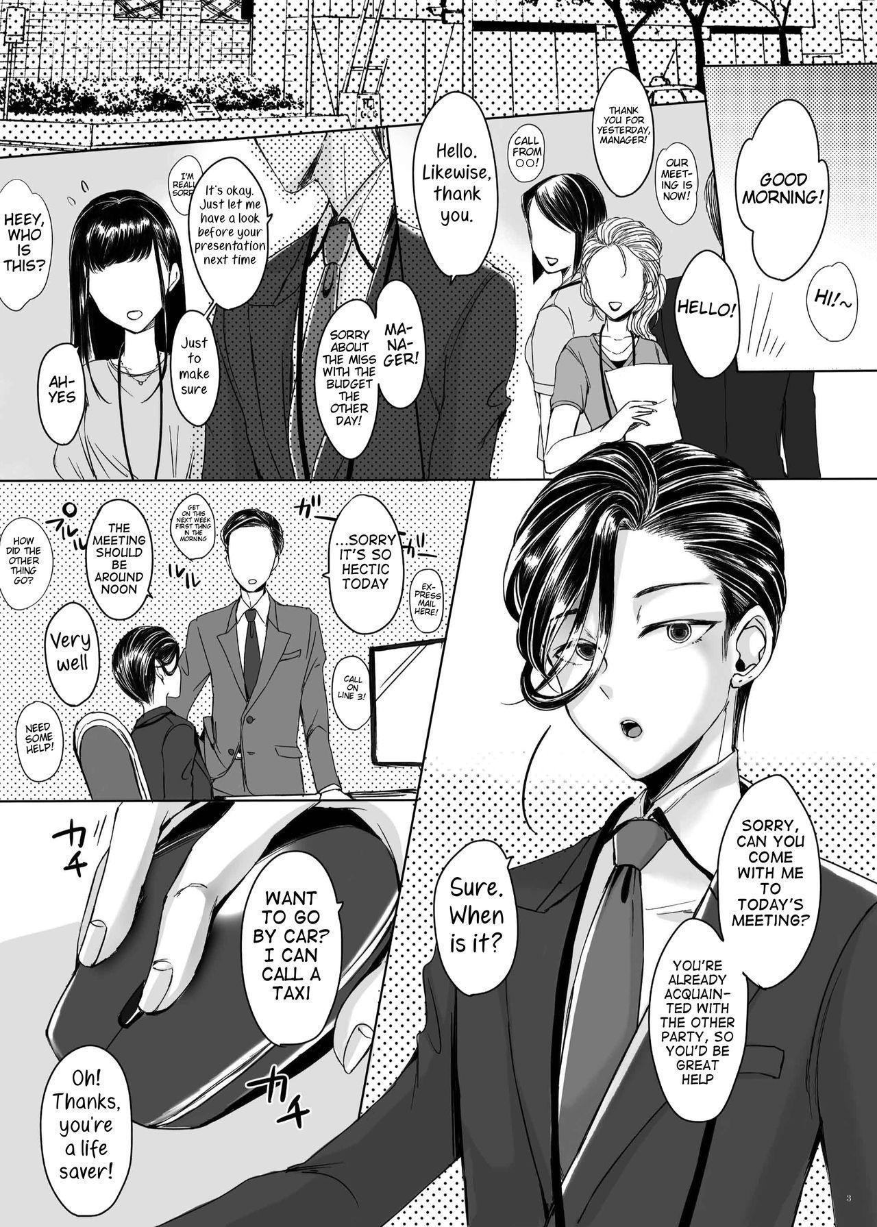 Josouko Shunin to Ichaicha Shitai 2