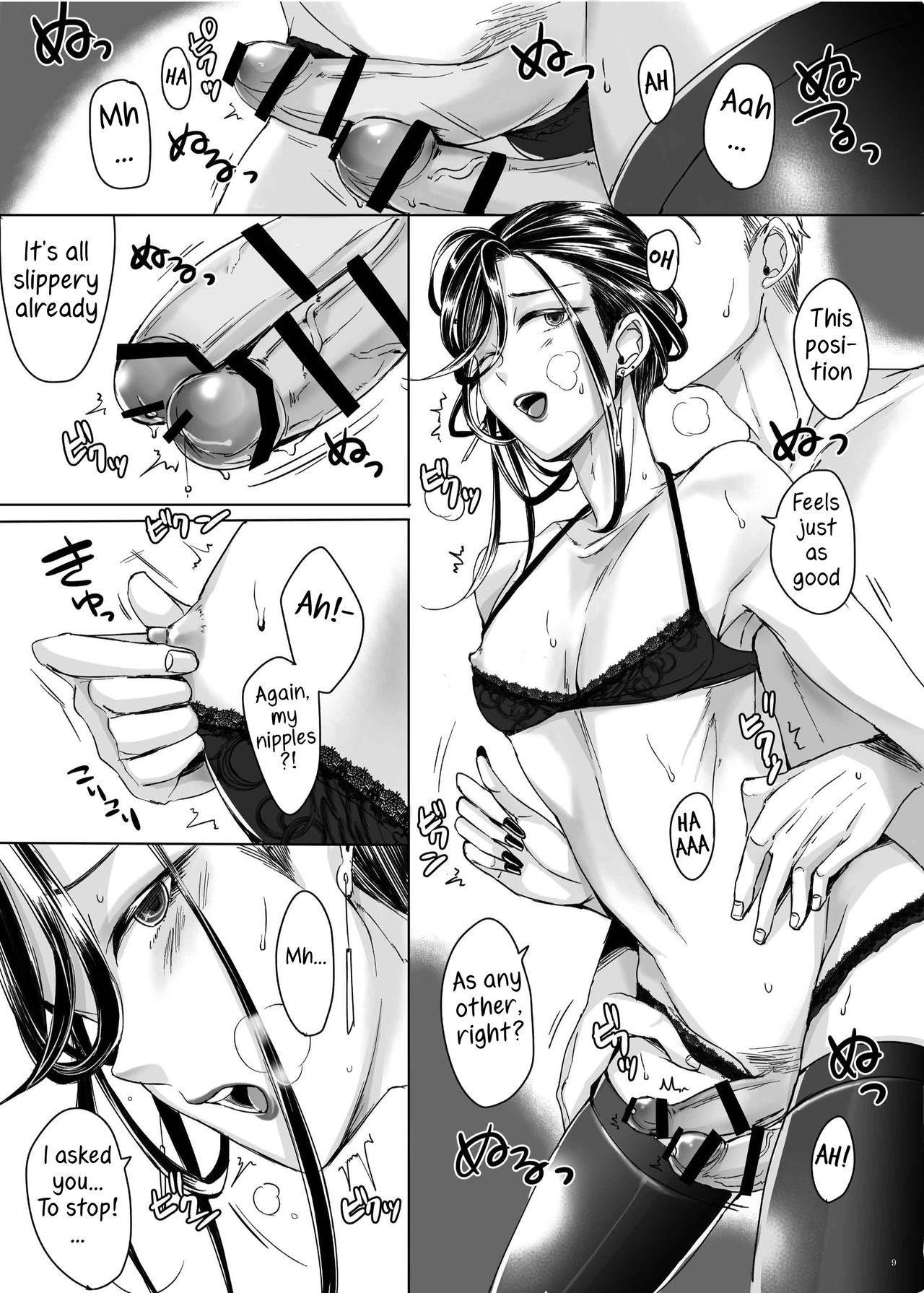 Josouko Shunin to Ichaicha Shitai 8