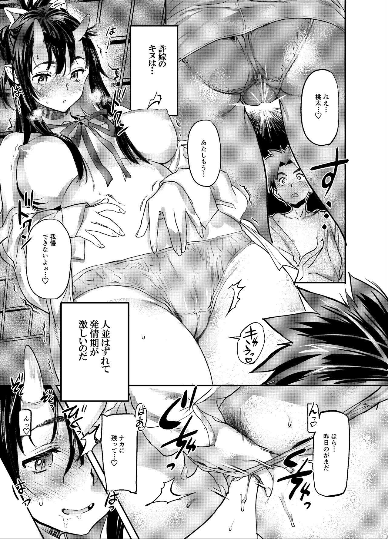 (C95) [Koban Dou (Sameda Koban)] Oni-Musume-chan wa Hatsujouki! 7