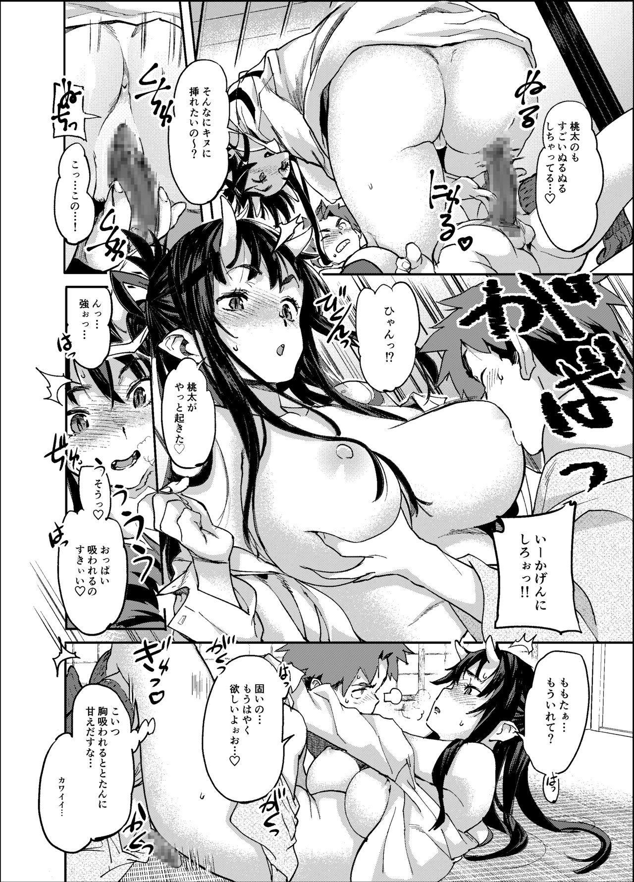 (C95) [Koban Dou (Sameda Koban)] Oni-Musume-chan wa Hatsujouki! 8