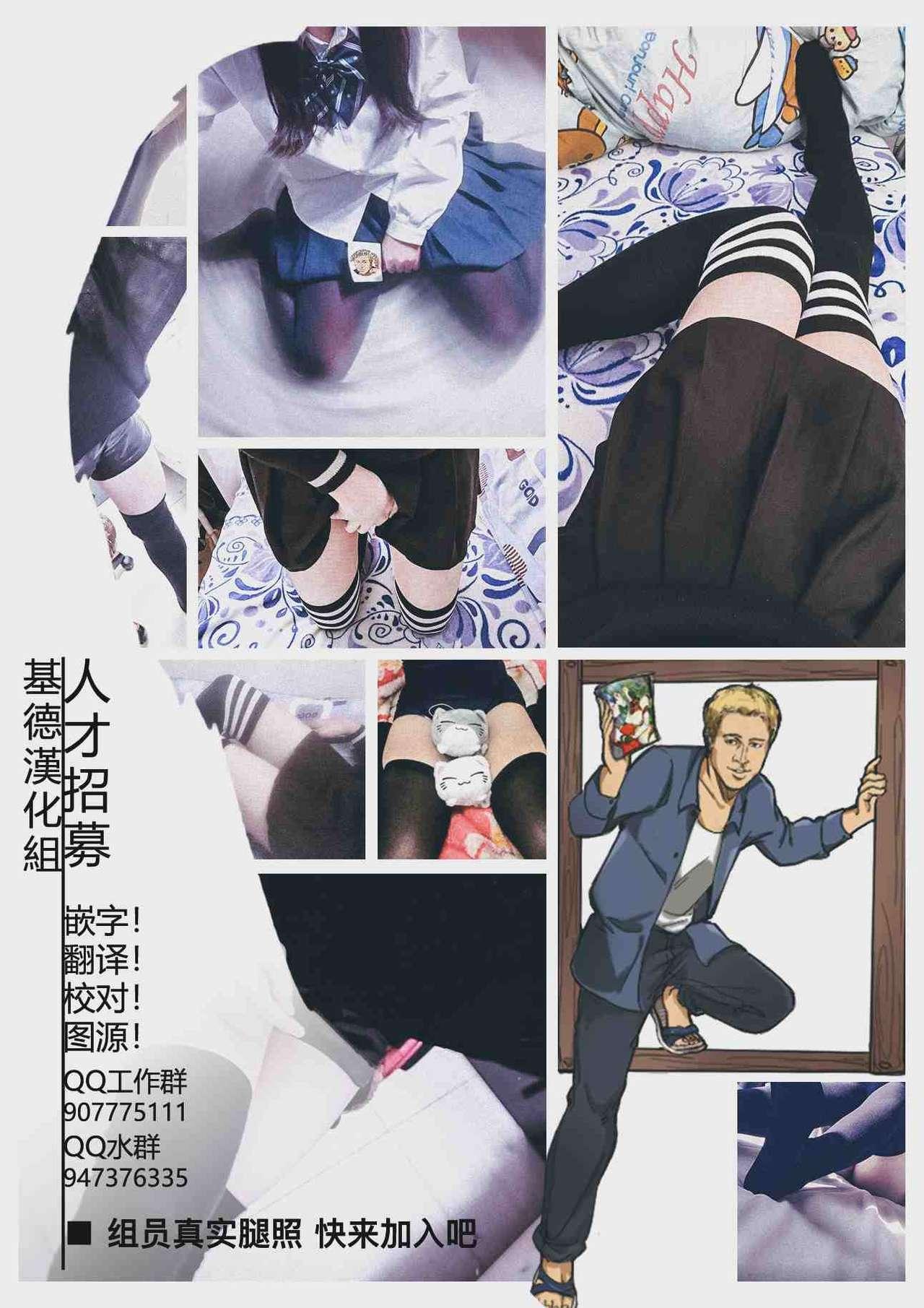 Densetsu no Hon 26