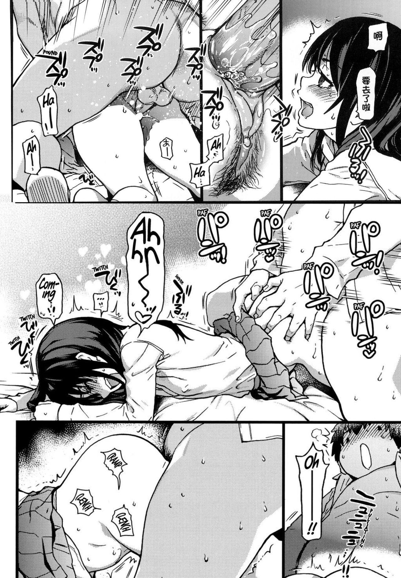 Enkou Ojisan 229