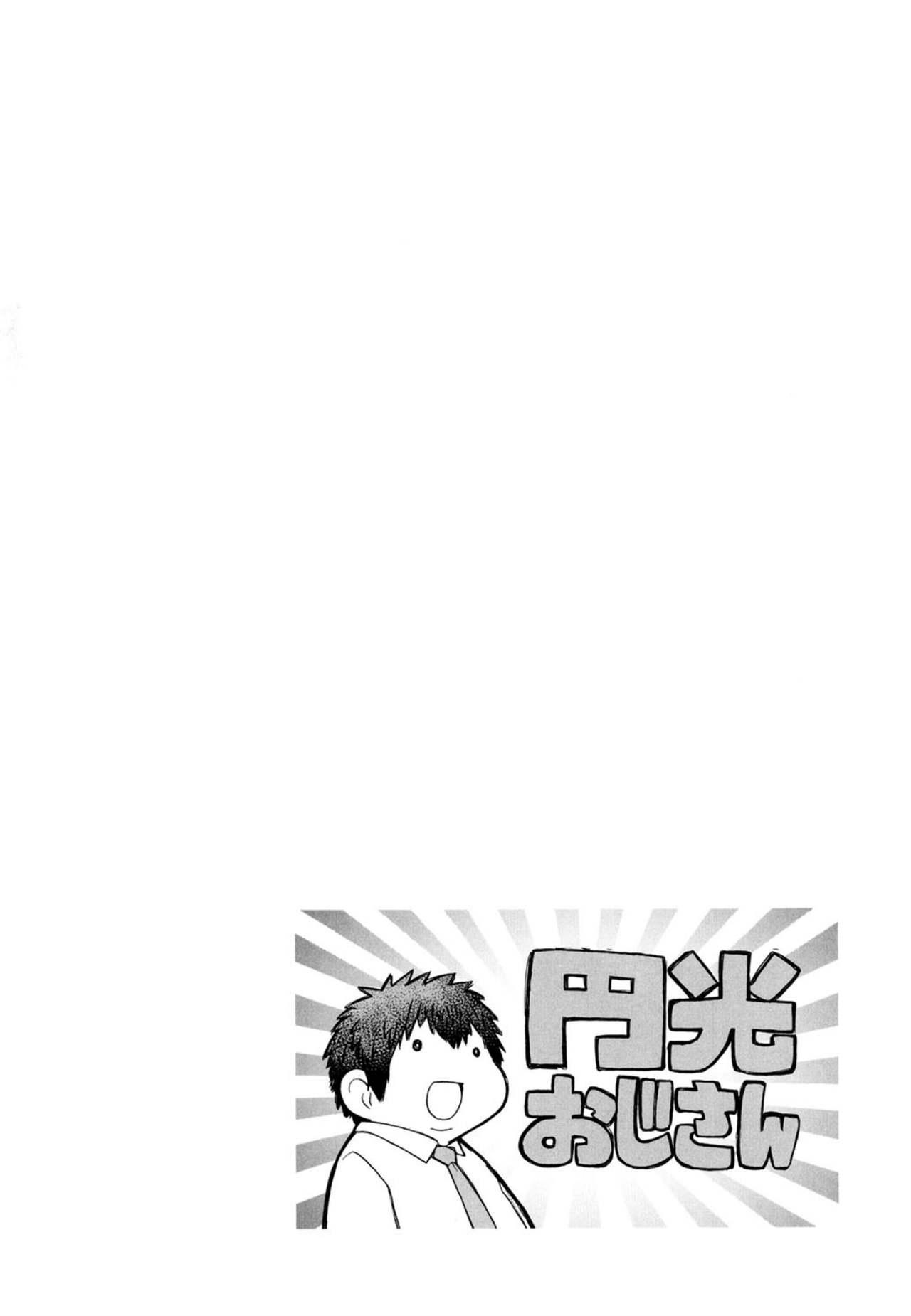 Enkou Ojisan 235