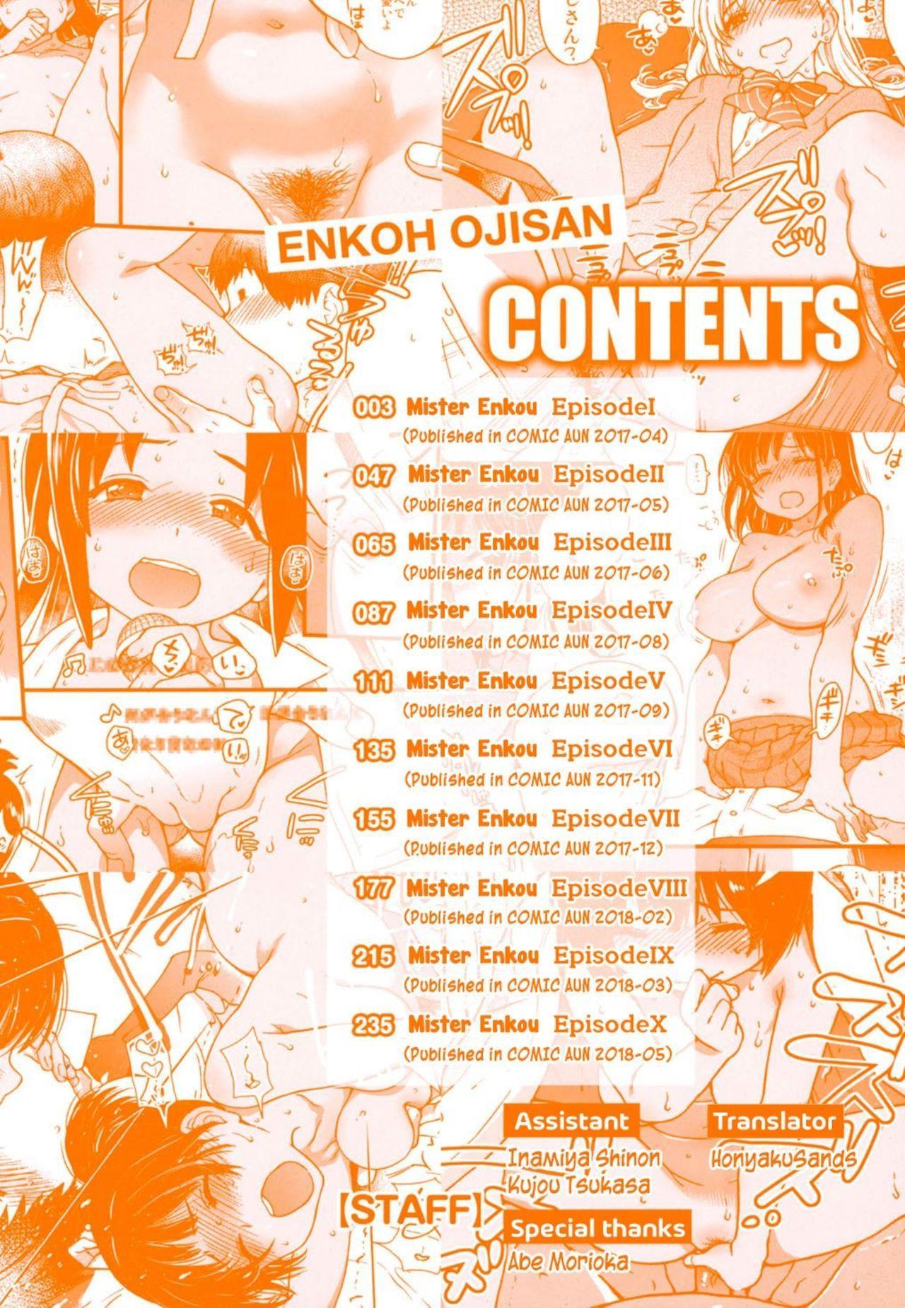 Enkou Ojisan 3
