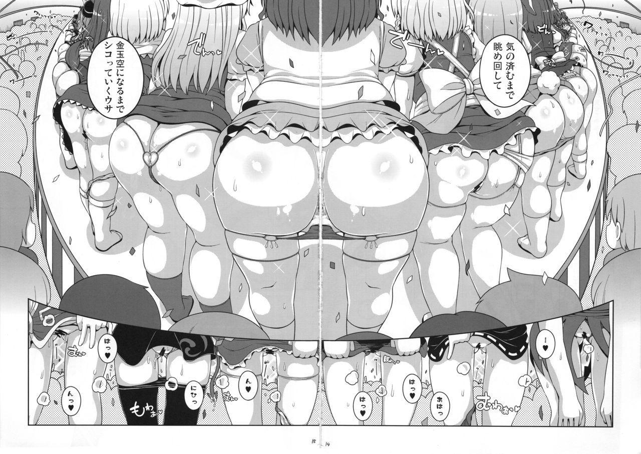 Bunbunmaru Gensoukyou Ketsu Matsuri 12