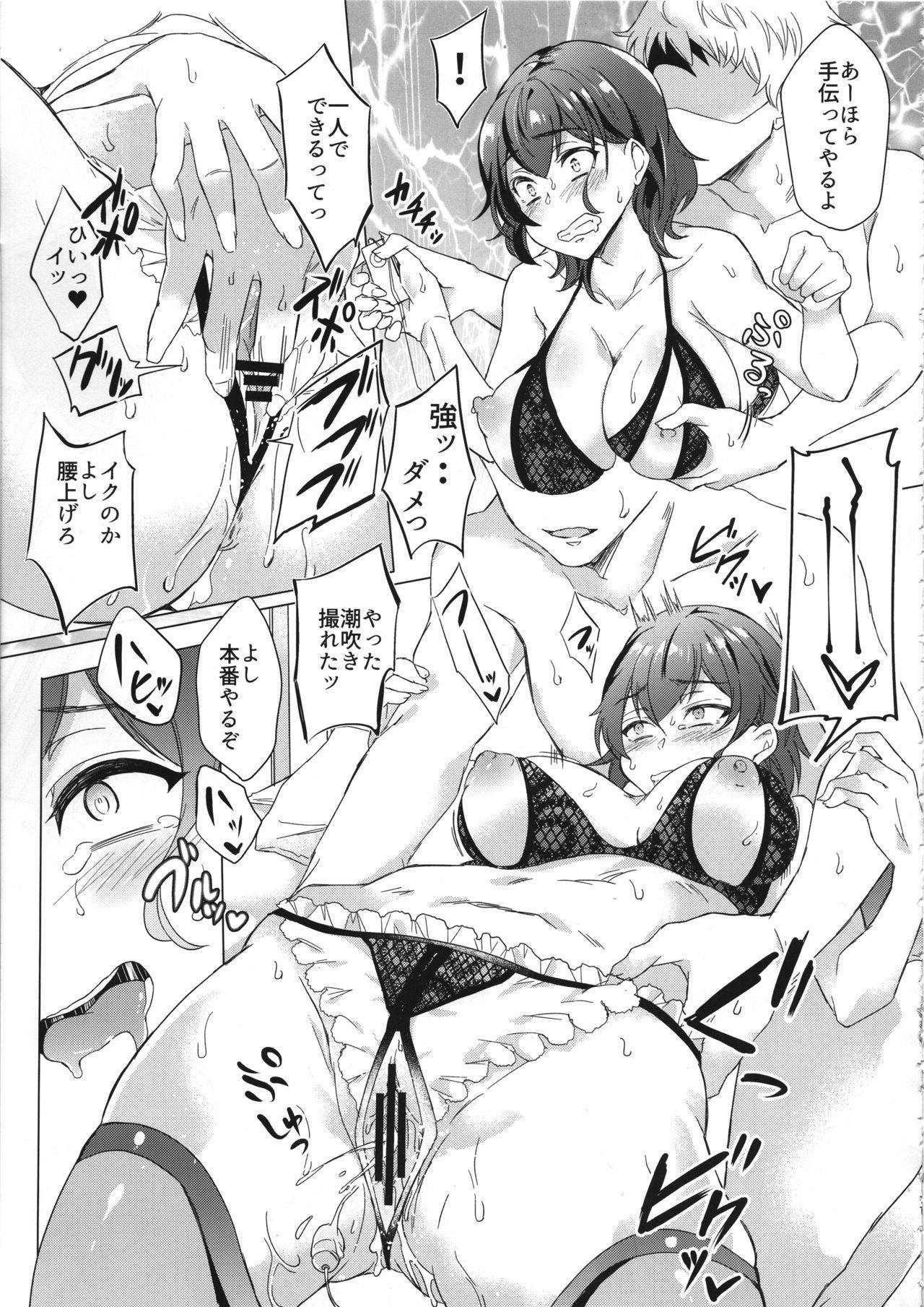 (C95) [SOY-darake (Abe Nattou)] Takako 28-sai to 11-kagetsu Shojo Soushitsu nado Kasurikizu desu (Girls und Panzer) 9