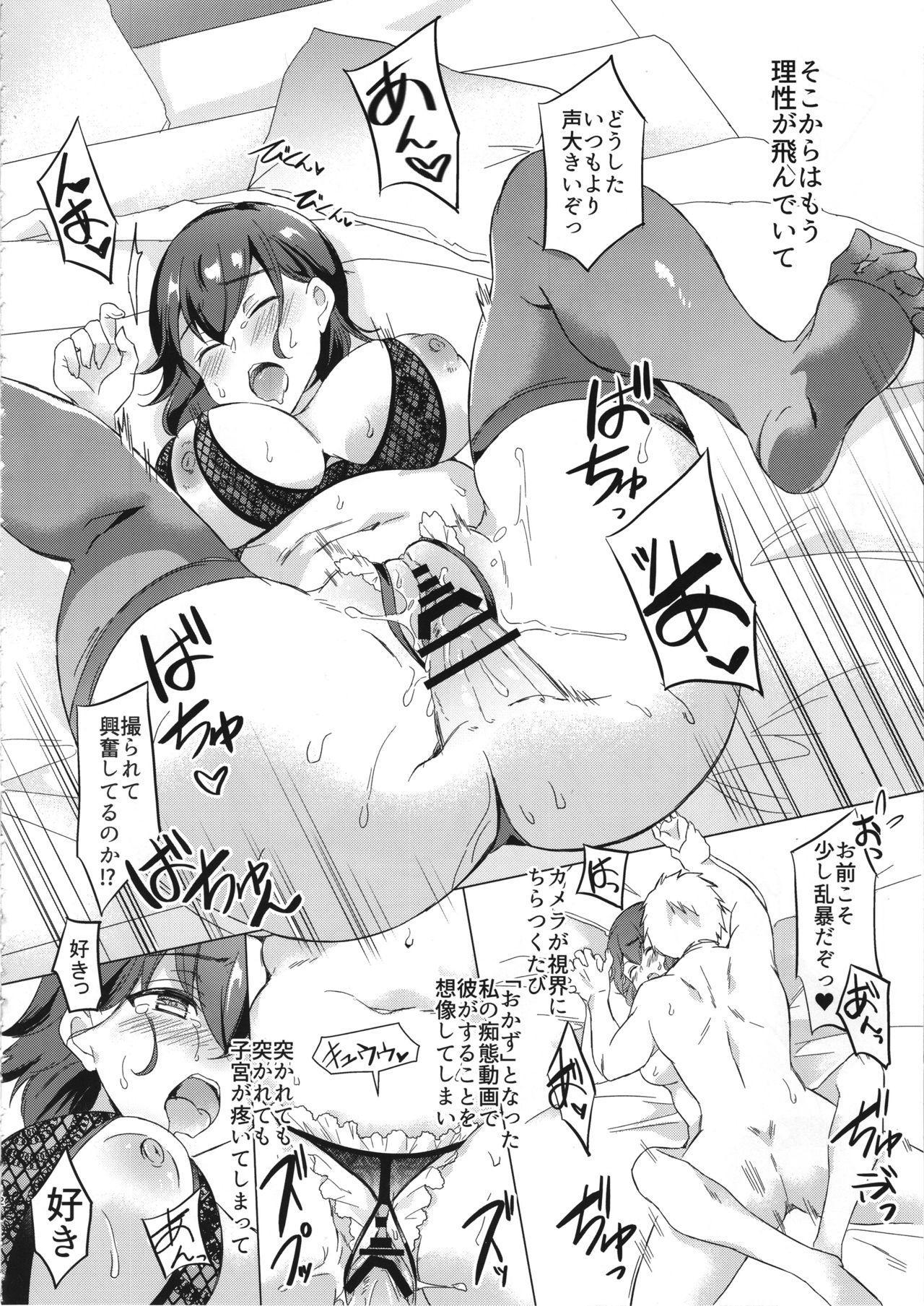 (C95) [SOY-darake (Abe Nattou)] Takako 28-sai to 11-kagetsu Shojo Soushitsu nado Kasurikizu desu (Girls und Panzer) 10
