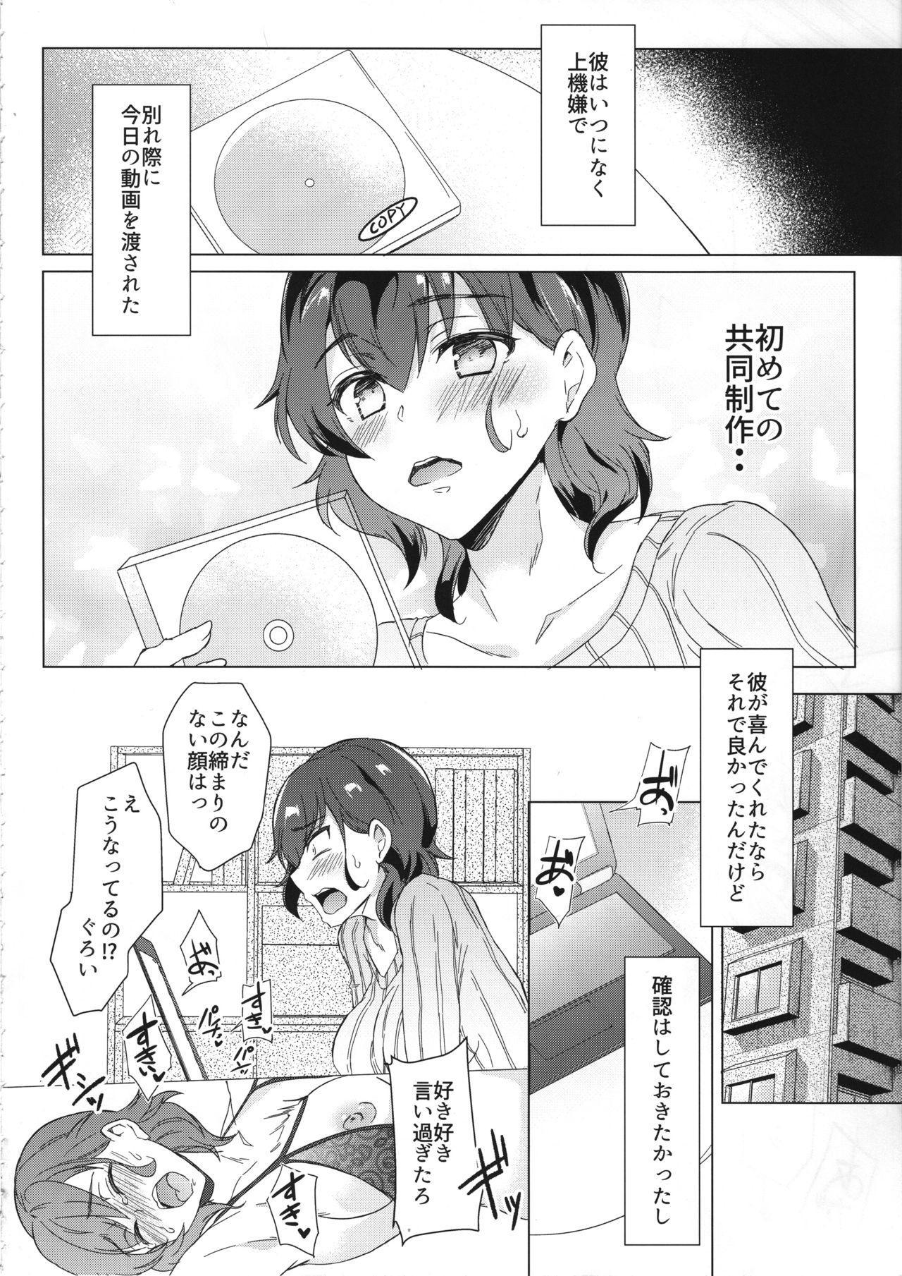 (C95) [SOY-darake (Abe Nattou)] Takako 28-sai to 11-kagetsu Shojo Soushitsu nado Kasurikizu desu (Girls und Panzer) 12