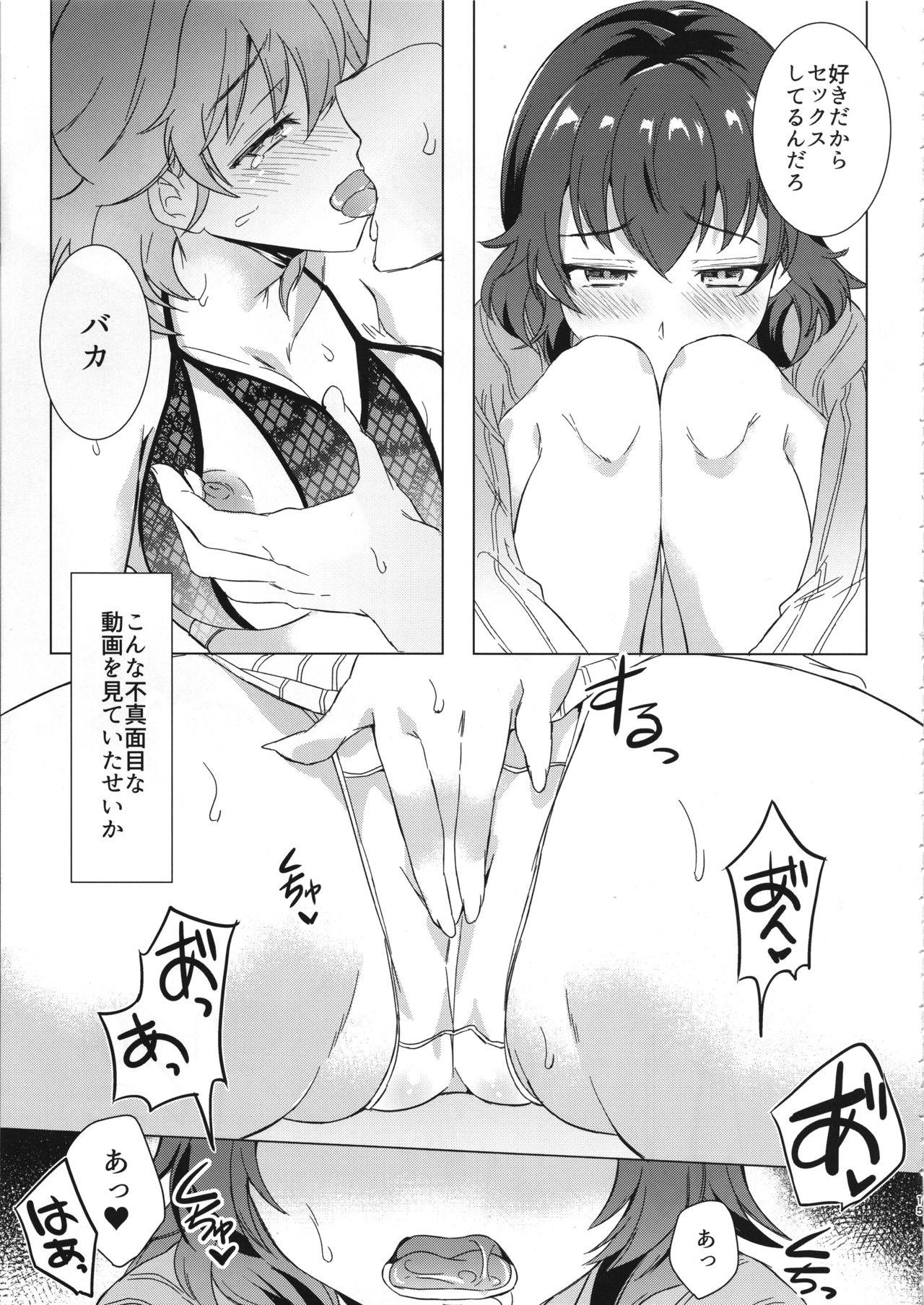 (C95) [SOY-darake (Abe Nattou)] Takako 28-sai to 11-kagetsu Shojo Soushitsu nado Kasurikizu desu (Girls und Panzer) 13