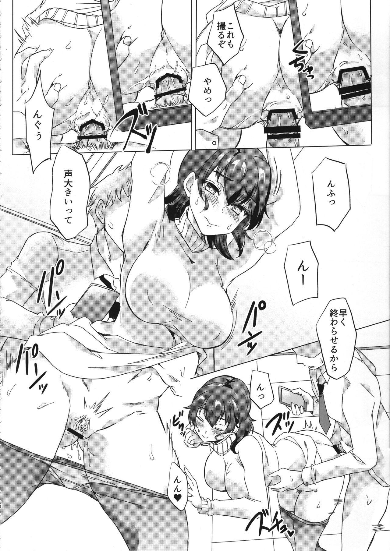 (C95) [SOY-darake (Abe Nattou)] Takako 28-sai to 11-kagetsu Shojo Soushitsu nado Kasurikizu desu (Girls und Panzer) 18