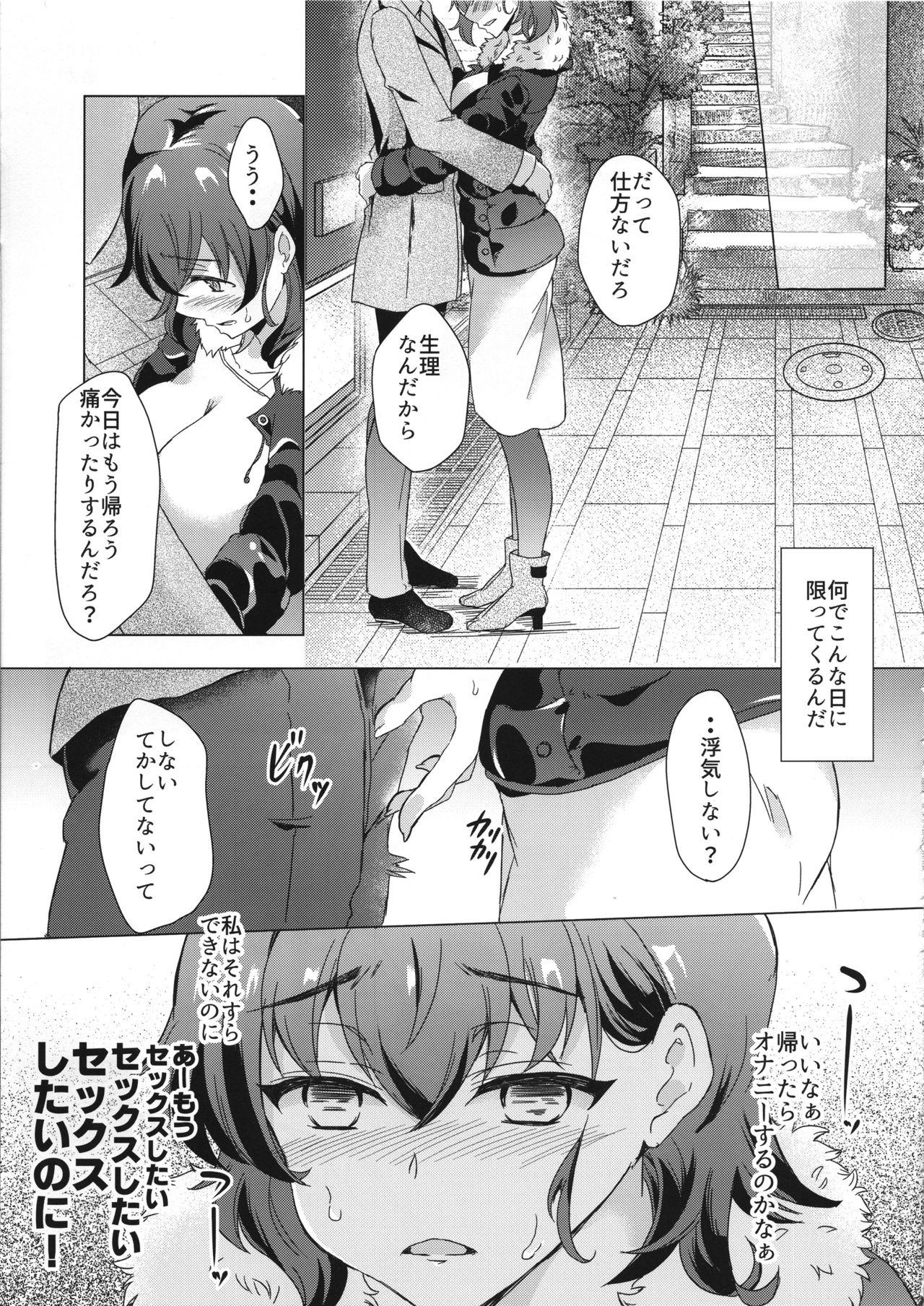 (C95) [SOY-darake (Abe Nattou)] Takako 28-sai to 11-kagetsu Shojo Soushitsu nado Kasurikizu desu (Girls und Panzer) 23
