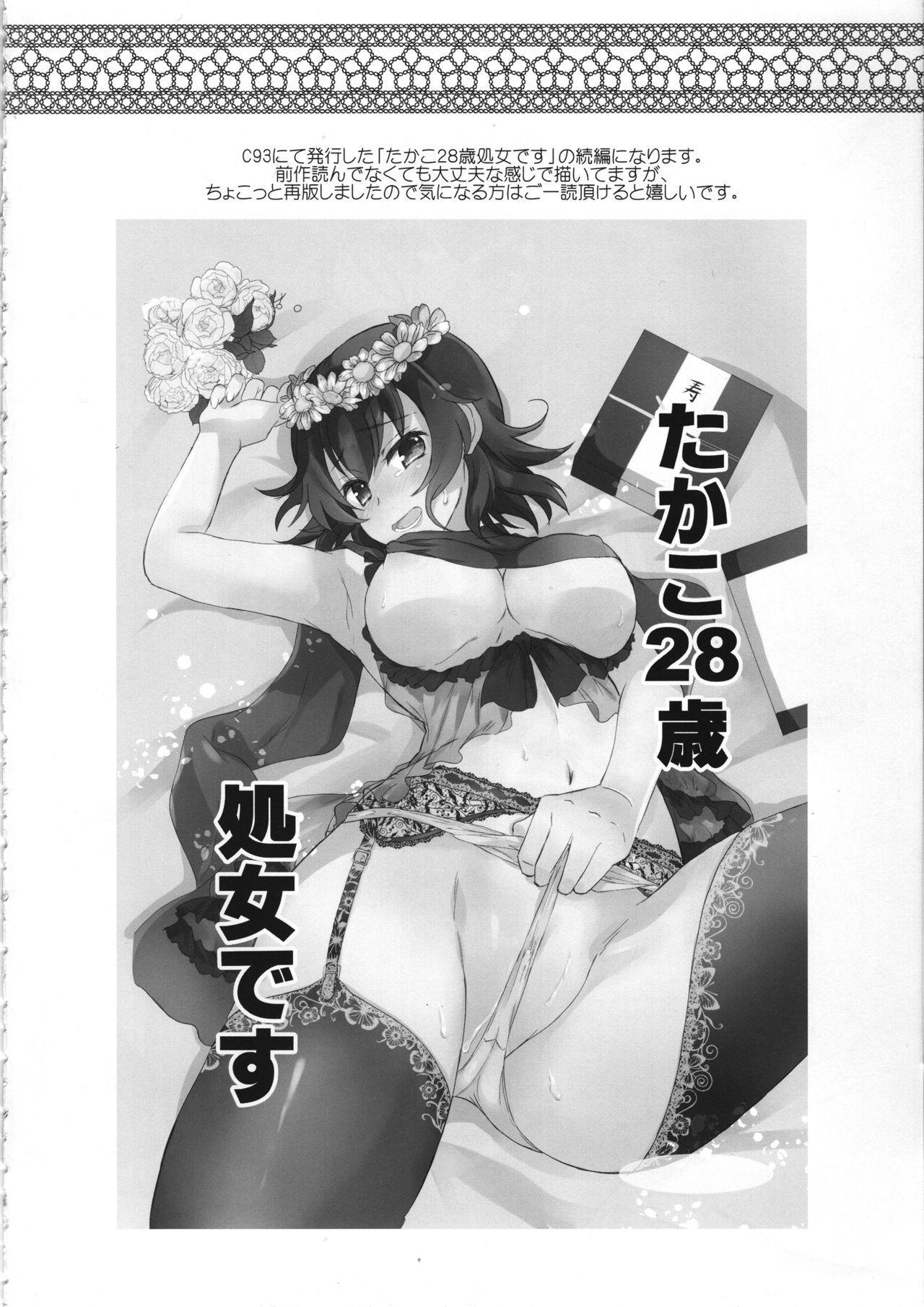 (C95) [SOY-darake (Abe Nattou)] Takako 28-sai to 11-kagetsu Shojo Soushitsu nado Kasurikizu desu (Girls und Panzer) 2