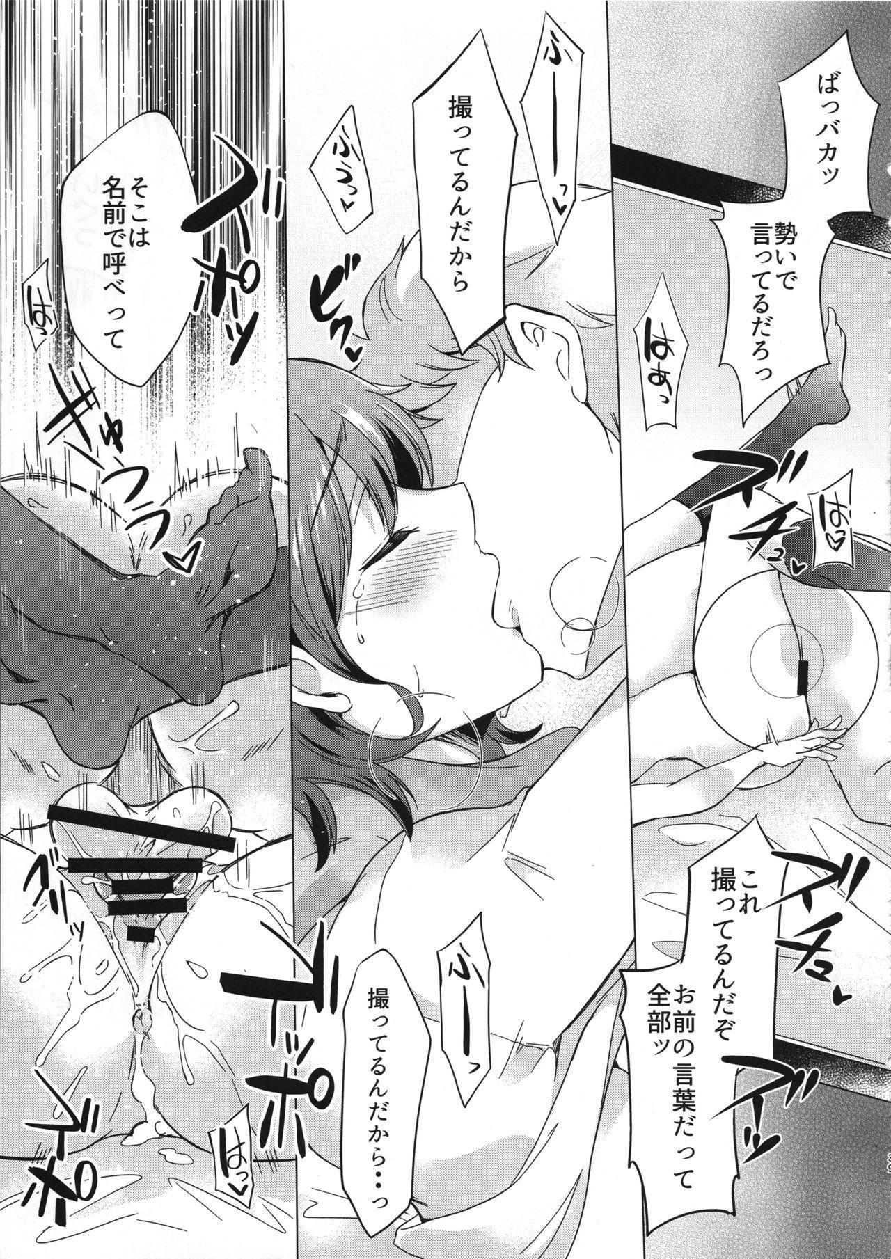 (C95) [SOY-darake (Abe Nattou)] Takako 28-sai to 11-kagetsu Shojo Soushitsu nado Kasurikizu desu (Girls und Panzer) 37