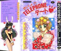 Naisho no Telephone Date 1