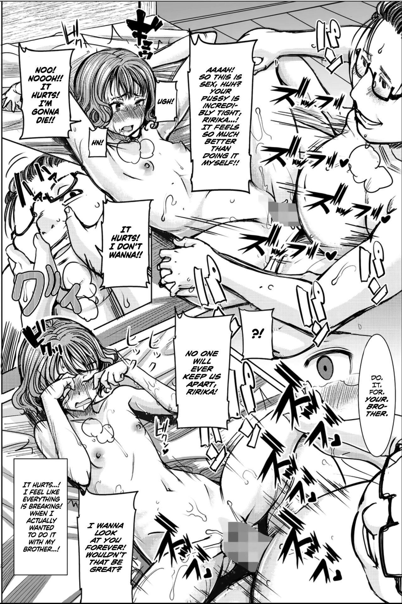 Boku no Kazoku o Sarashimasu Ch. 2   Exposing my Family Ch. 2 17