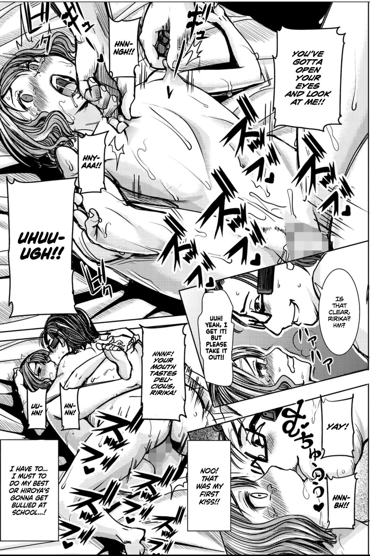 Boku no Kazoku o Sarashimasu Ch. 2   Exposing my Family Ch. 2 18
