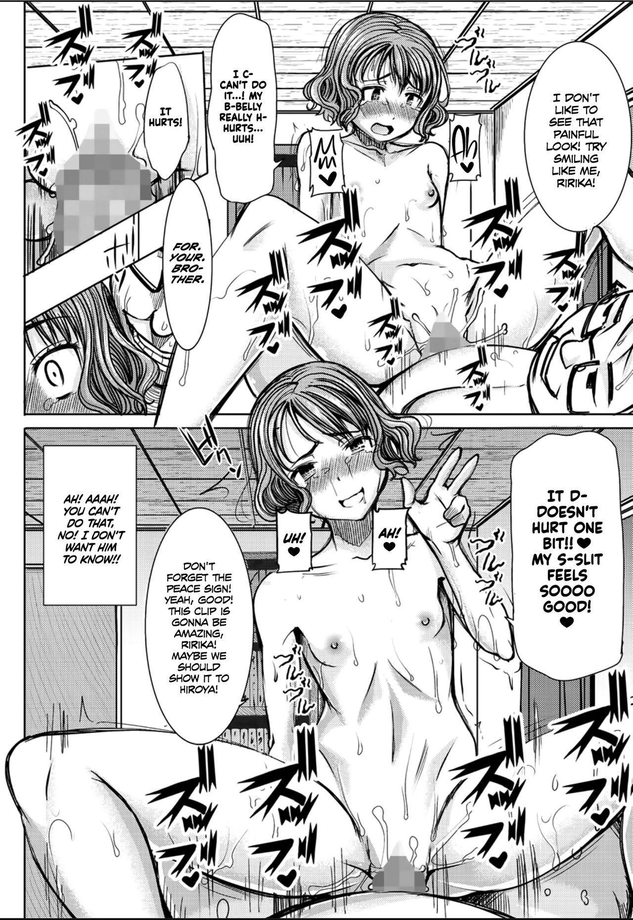 Boku no Kazoku o Sarashimasu Ch. 2   Exposing my Family Ch. 2 19
