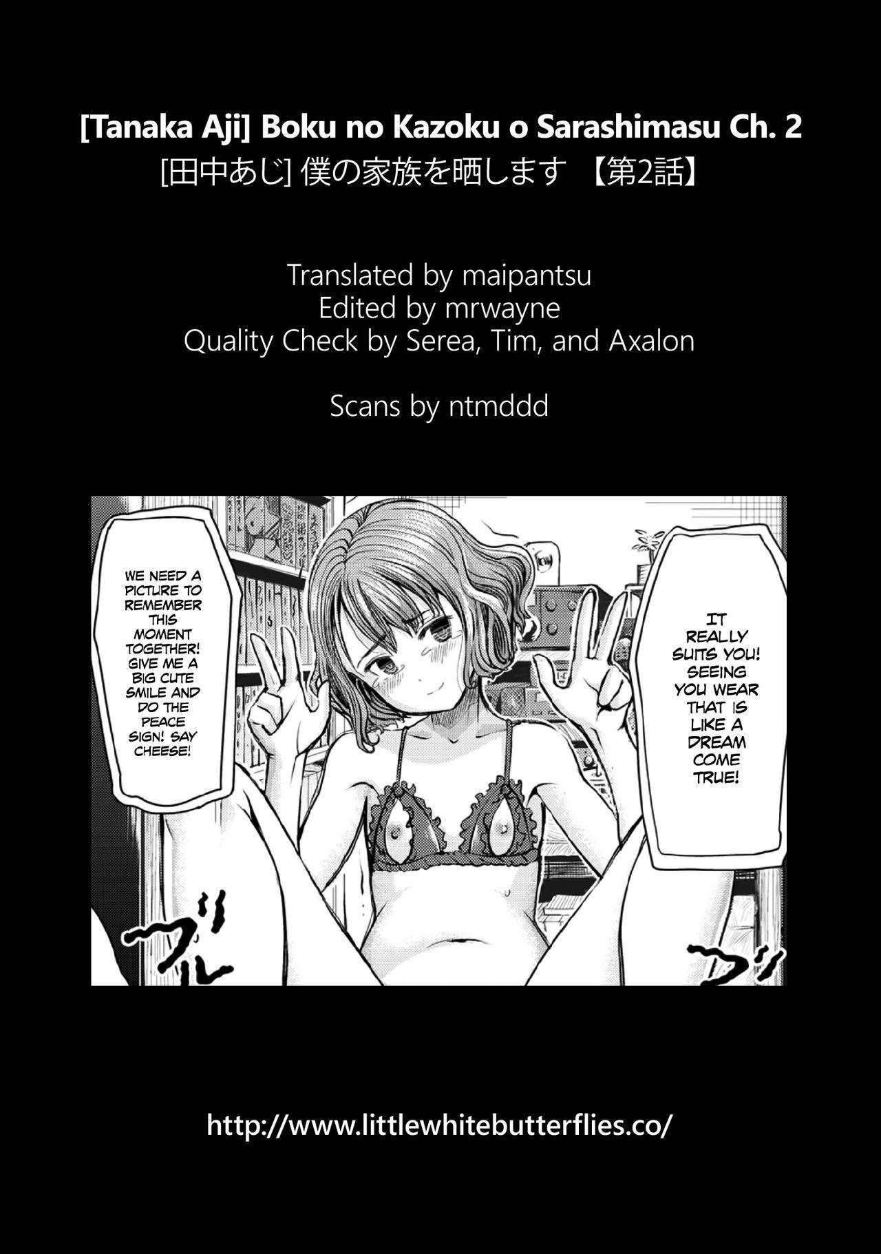 Boku no Kazoku o Sarashimasu Ch. 2   Exposing my Family Ch. 2 27