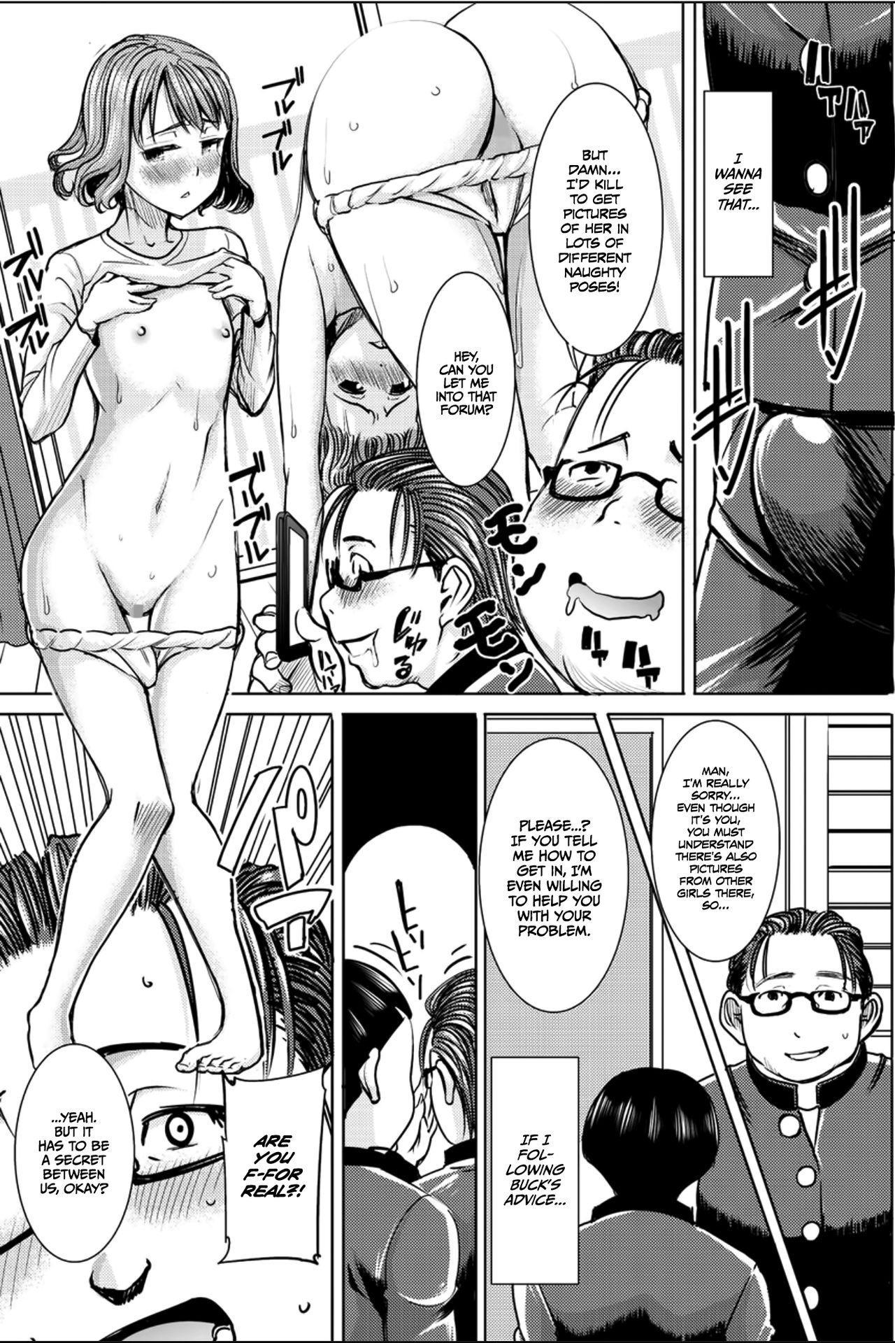 Boku no Kazoku o Sarashimasu Ch. 2   Exposing my Family Ch. 2 4