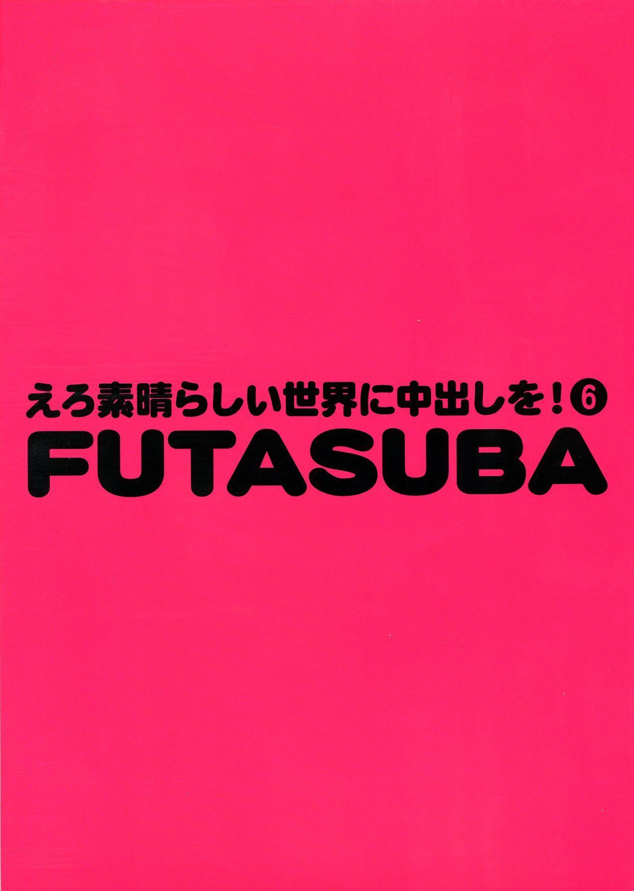 Ero Subarashii Sekai ni Nakadashi o! 6 FUTASUBA 1