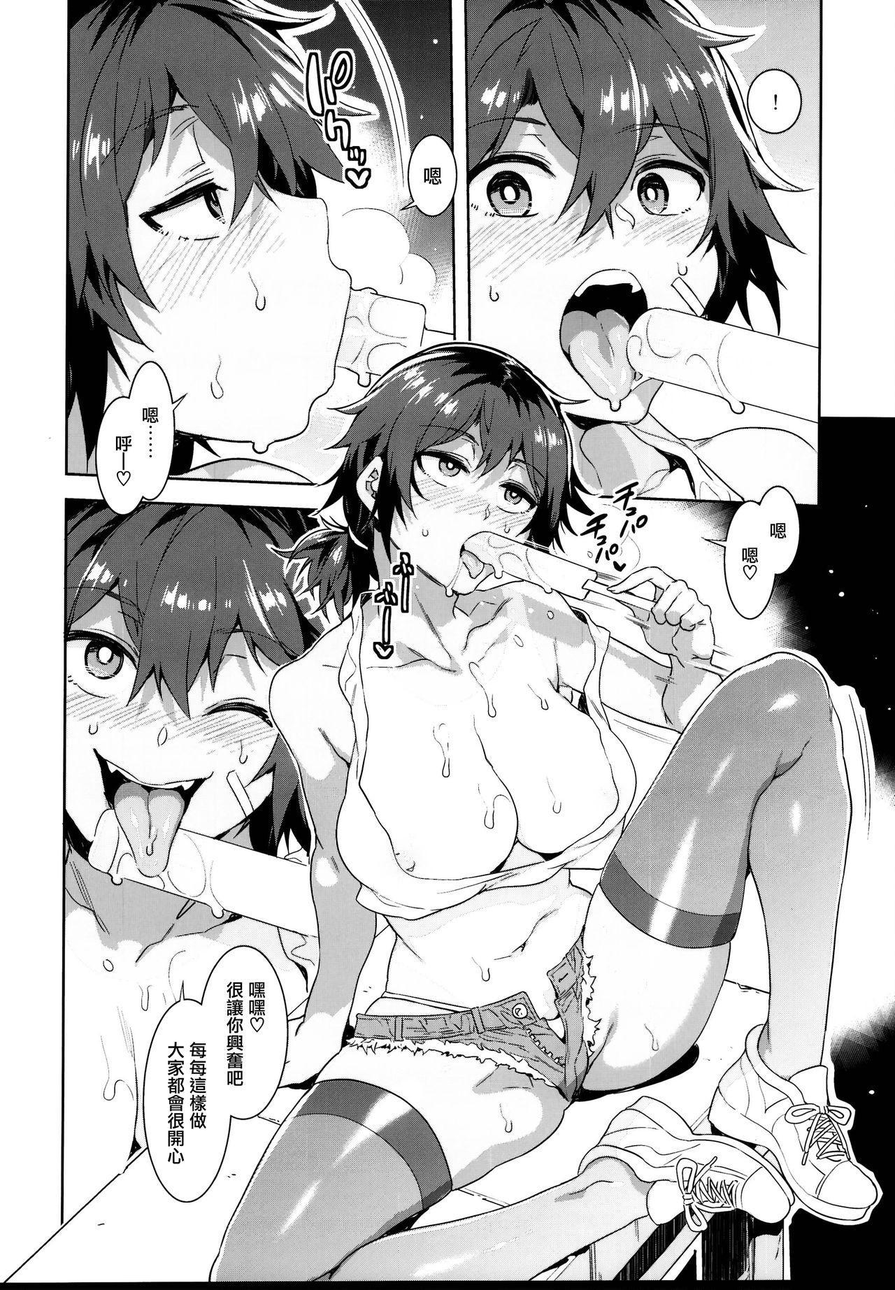 Teisou Kannen Zero no Onna Tomodachi 9