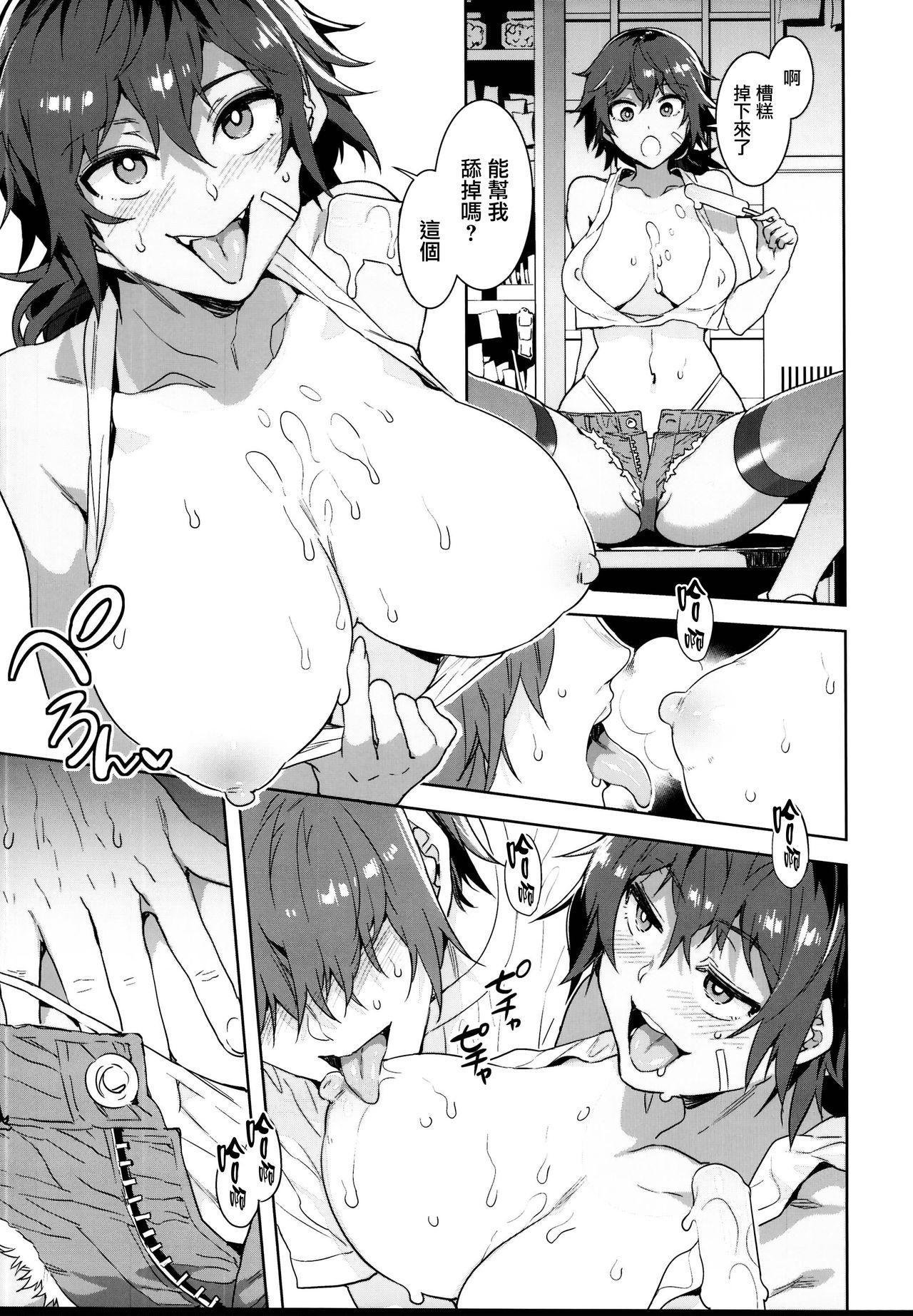 Teisou Kannen Zero no Onna Tomodachi 10