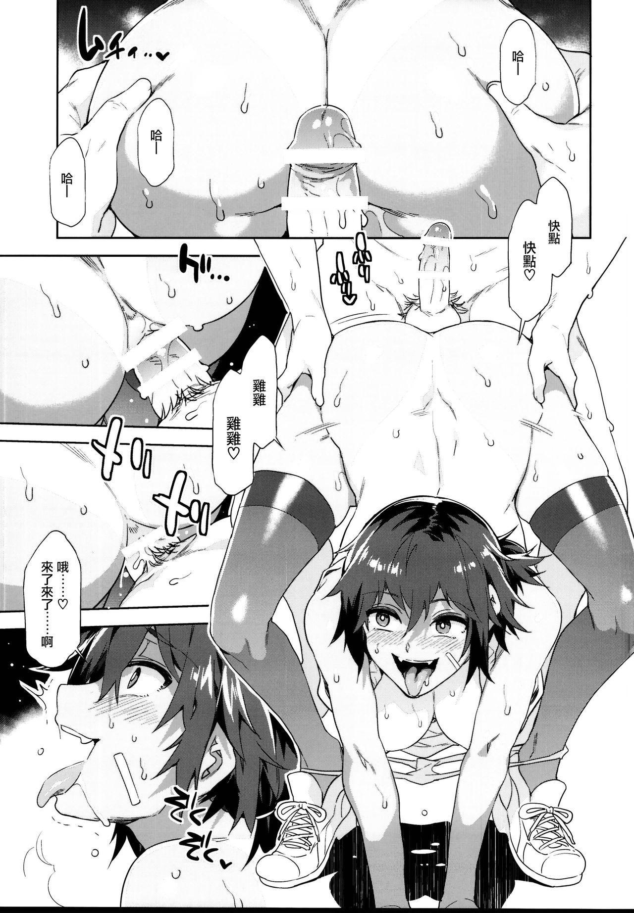 Teisou Kannen Zero no Onna Tomodachi 20