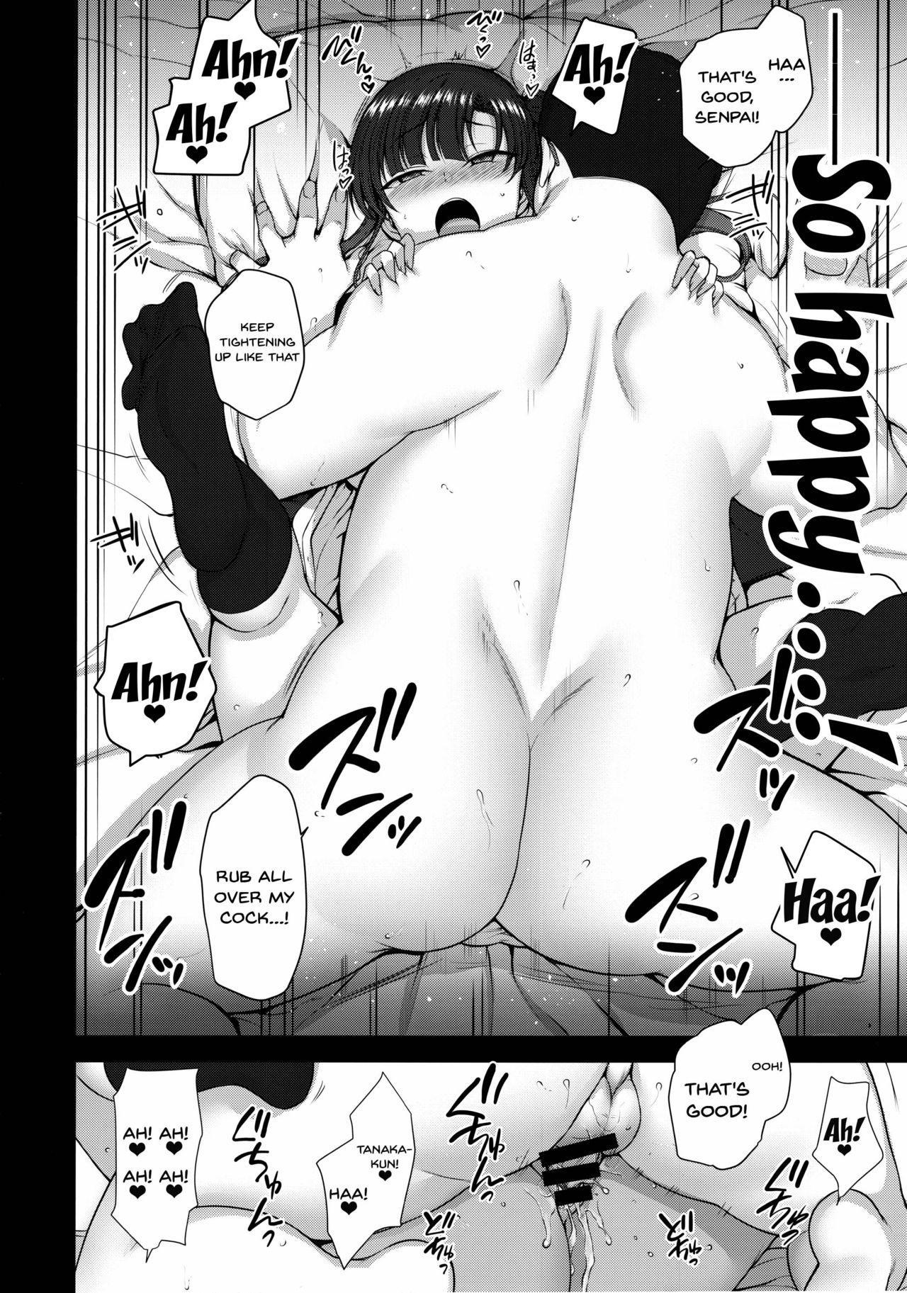 (C94) [50on! (Aiue Oka)] Saimin Seishidou 4 Ninshin Taiken Shidou (Shi) | Hypnosis Sex Guidance 4 - Pregnancy Guidance Experience [English] {Doujins.com} 12