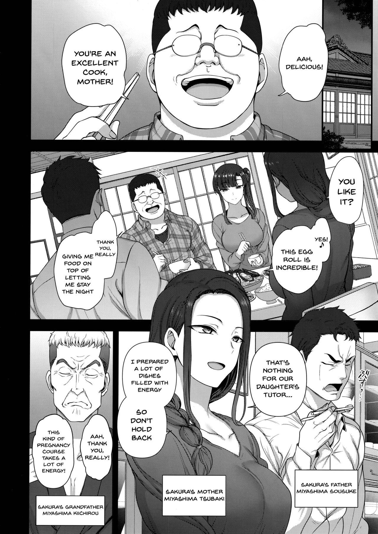 (C94) [50on! (Aiue Oka)] Saimin Seishidou 4 Ninshin Taiken Shidou (Shi) | Hypnosis Sex Guidance 4 - Pregnancy Guidance Experience [English] {Doujins.com} 28