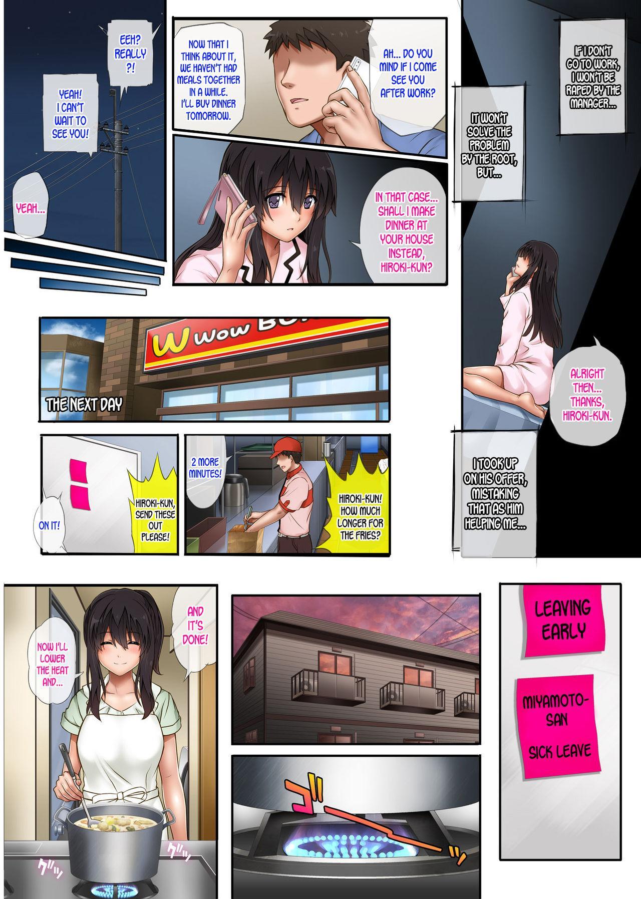 Kare to Watashi to Tenchou no Shinya Kinmu 2 25