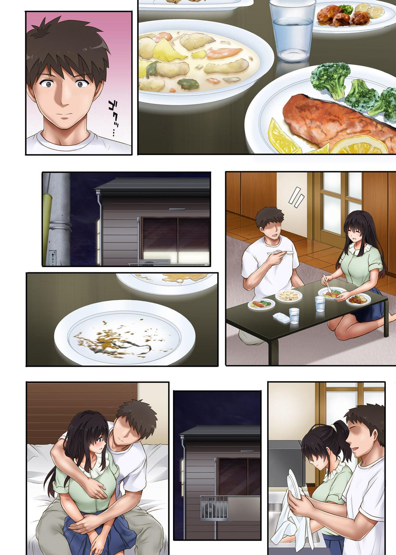 Kare to Watashi to Tenchou no Shinya Kinmu 2 51