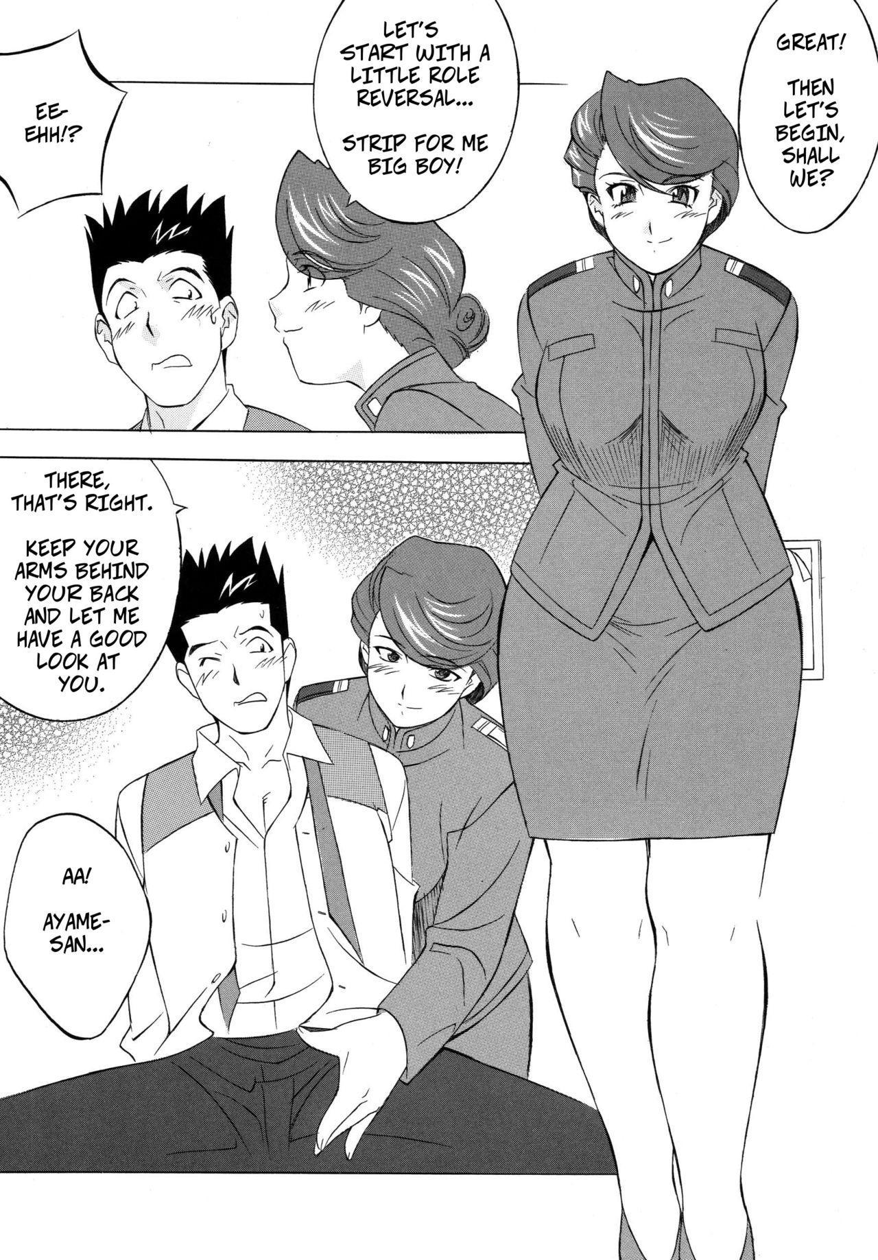 Let Ayame Make You a Man 9
