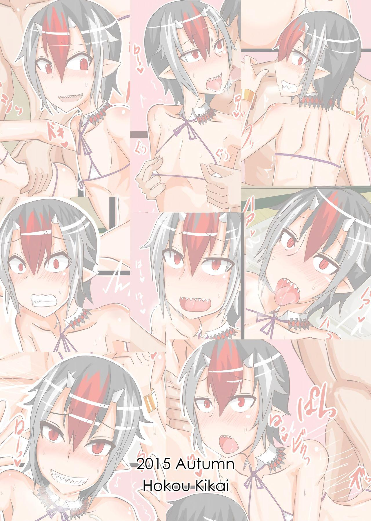 Kijin Seija-kun to Homosex Suru Manga 7