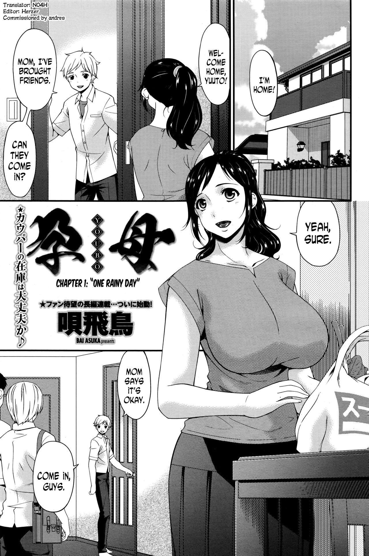 Youbo | Impregnated Mother 0