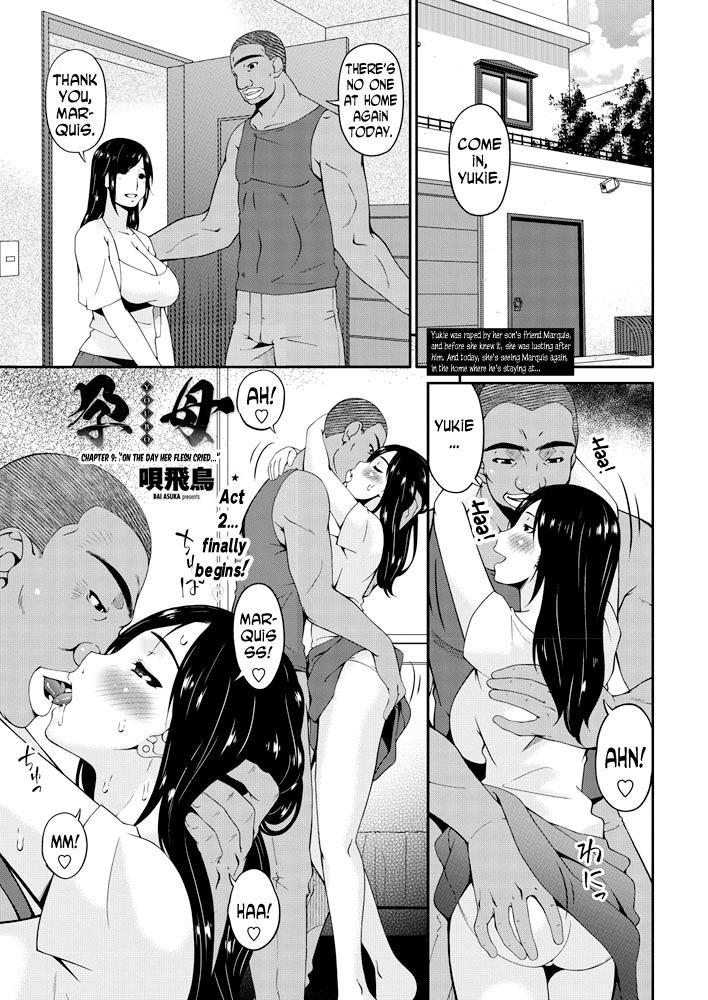 Youbo | Impregnated Mother 144