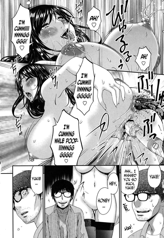 Youbo | Impregnated Mother 235