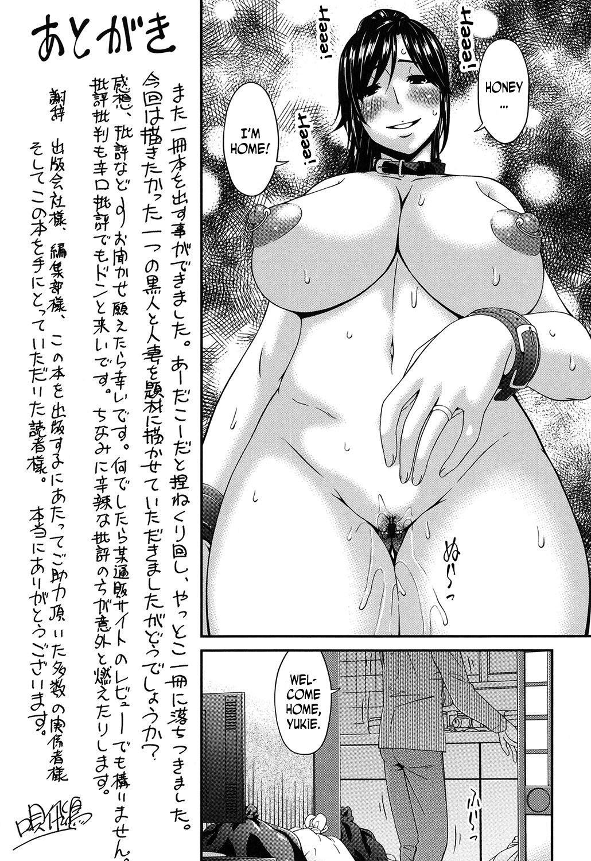 Youbo | Impregnated Mother 236